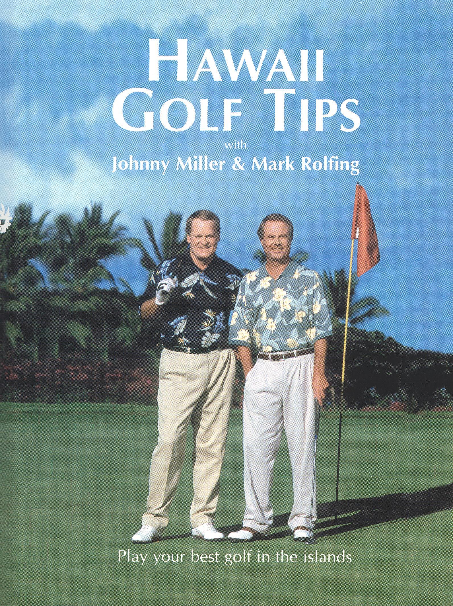 Hawaii Golf Tips