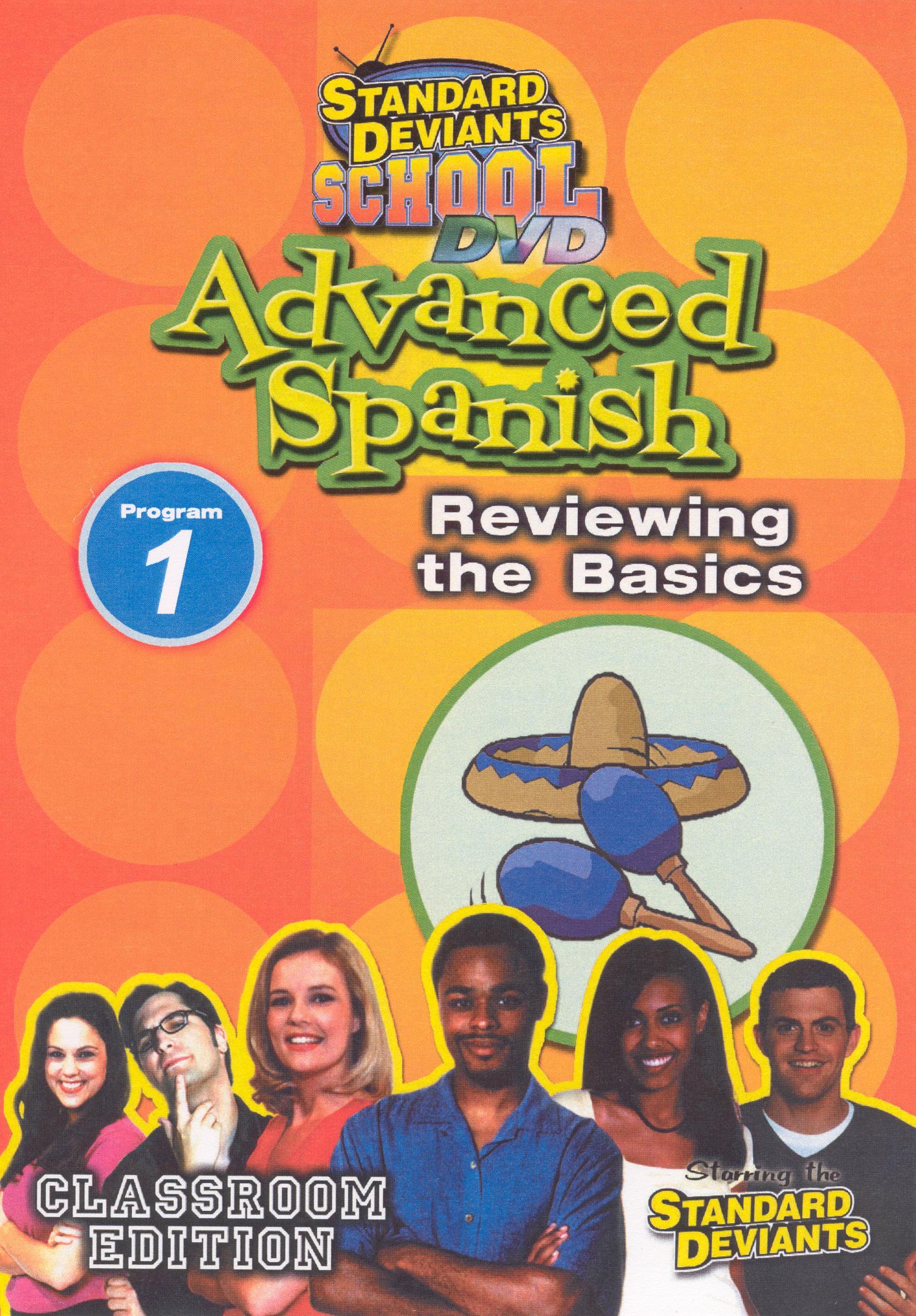 Standard Deviants School: Advanced Spanish, Program 1