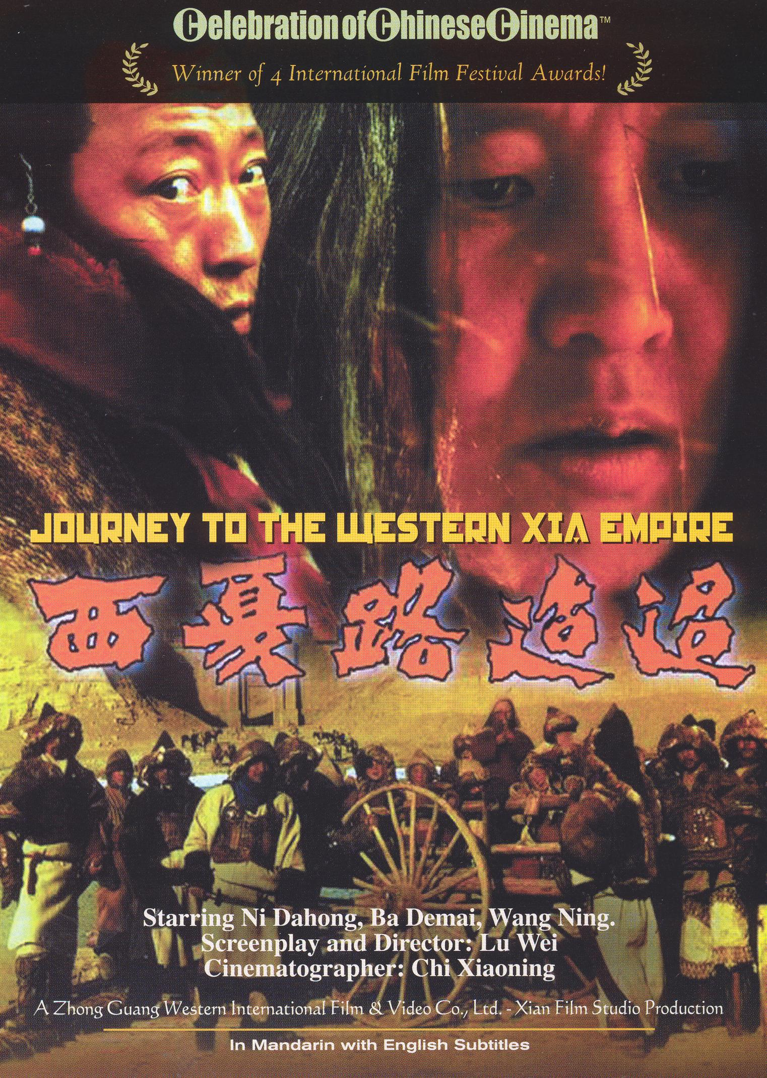 The Journey to the Western Xia Empire