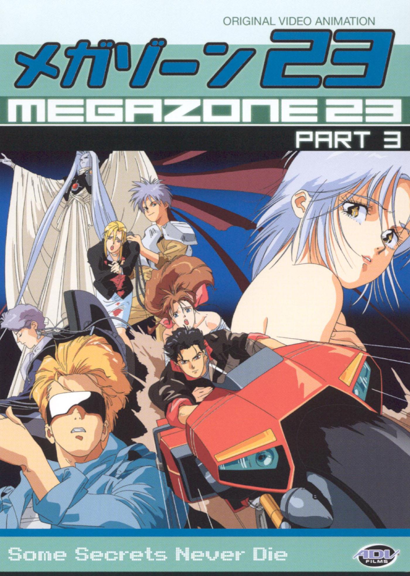 Megazone 23, Part 3 [Anime OVA]