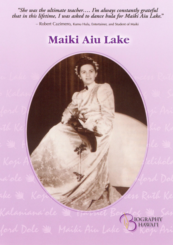 Maiki Aiu Lake