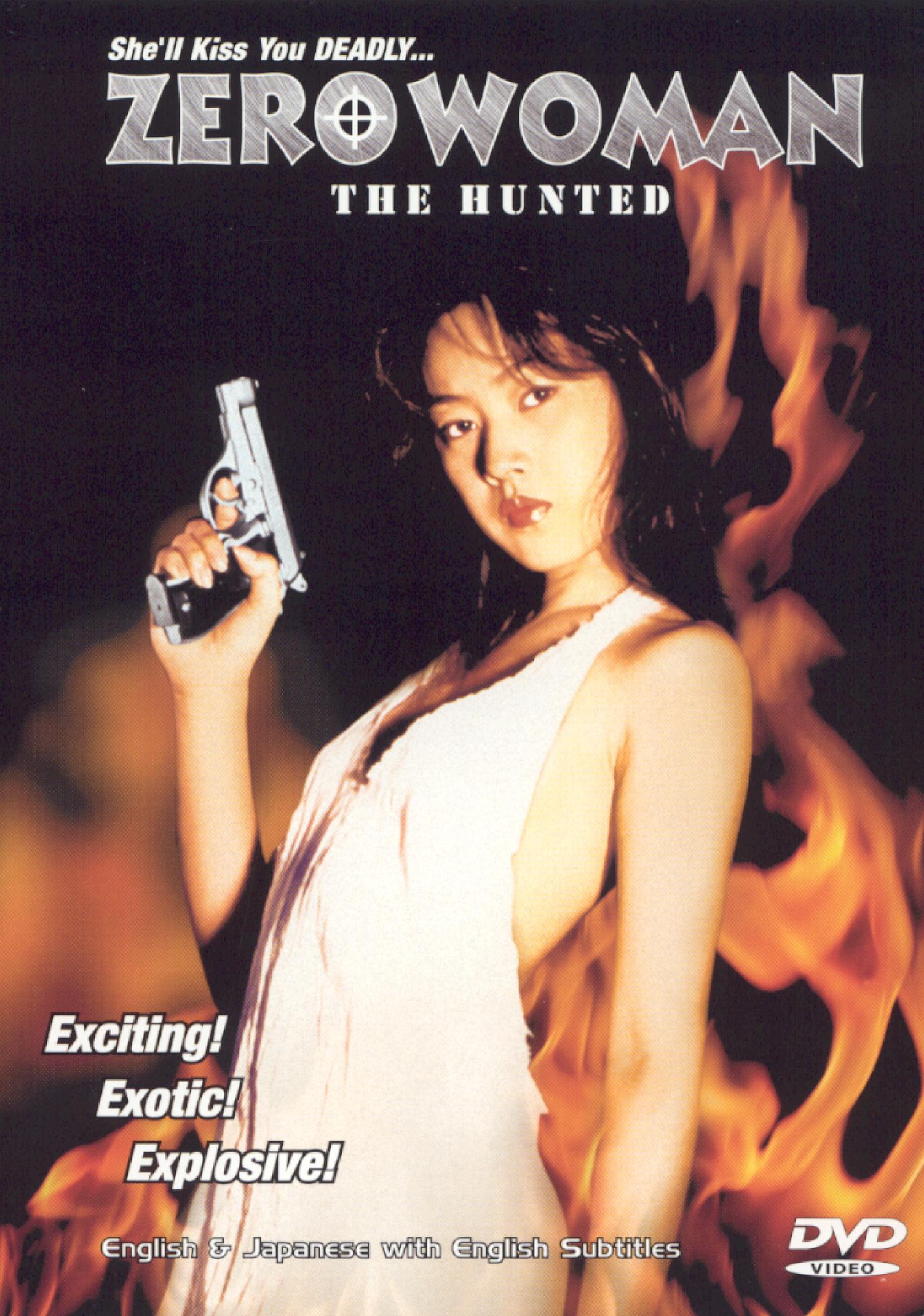 Zero Woman: The Hunted