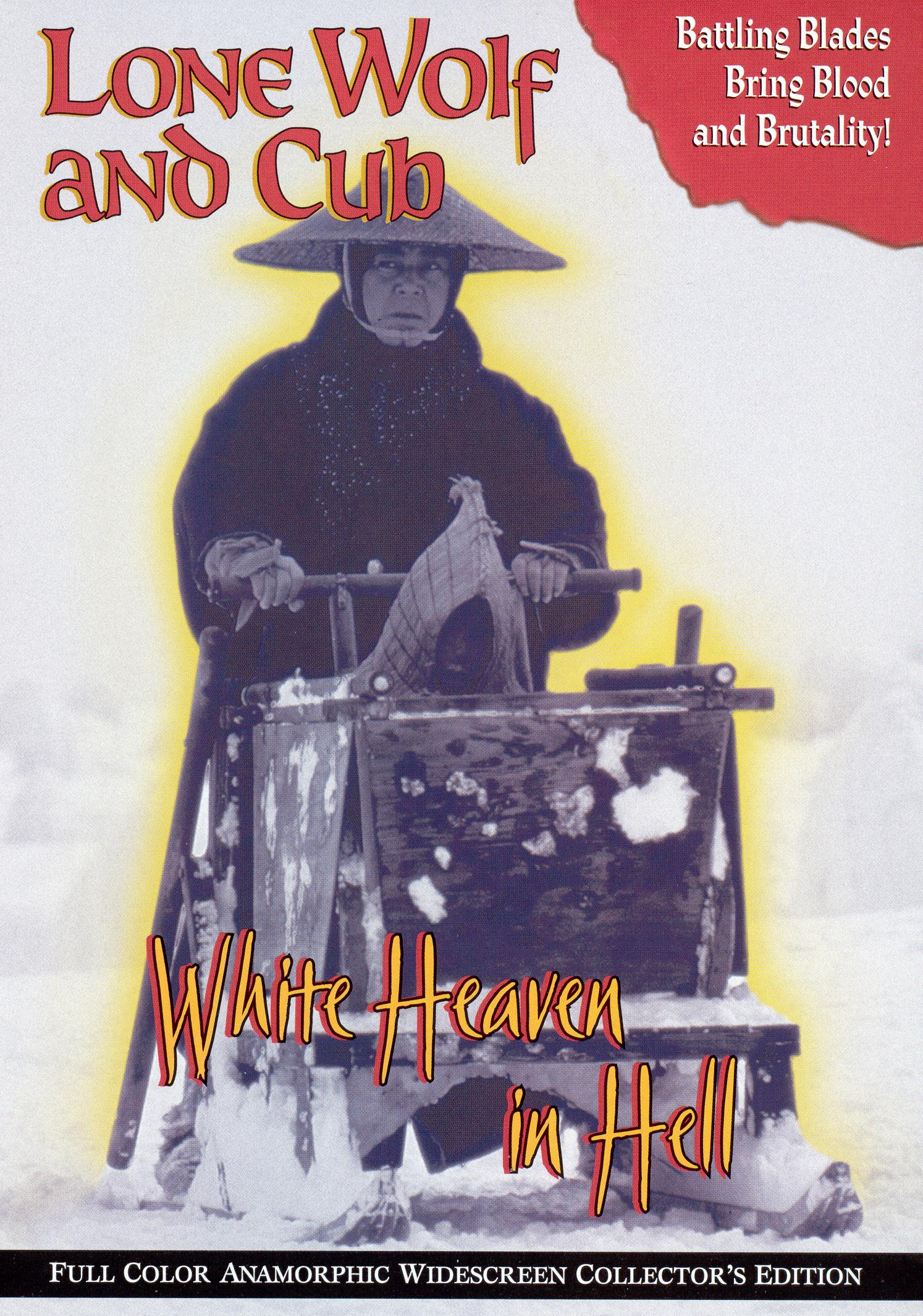 Lone Wolf and Cub 6: White Heaven in Hell