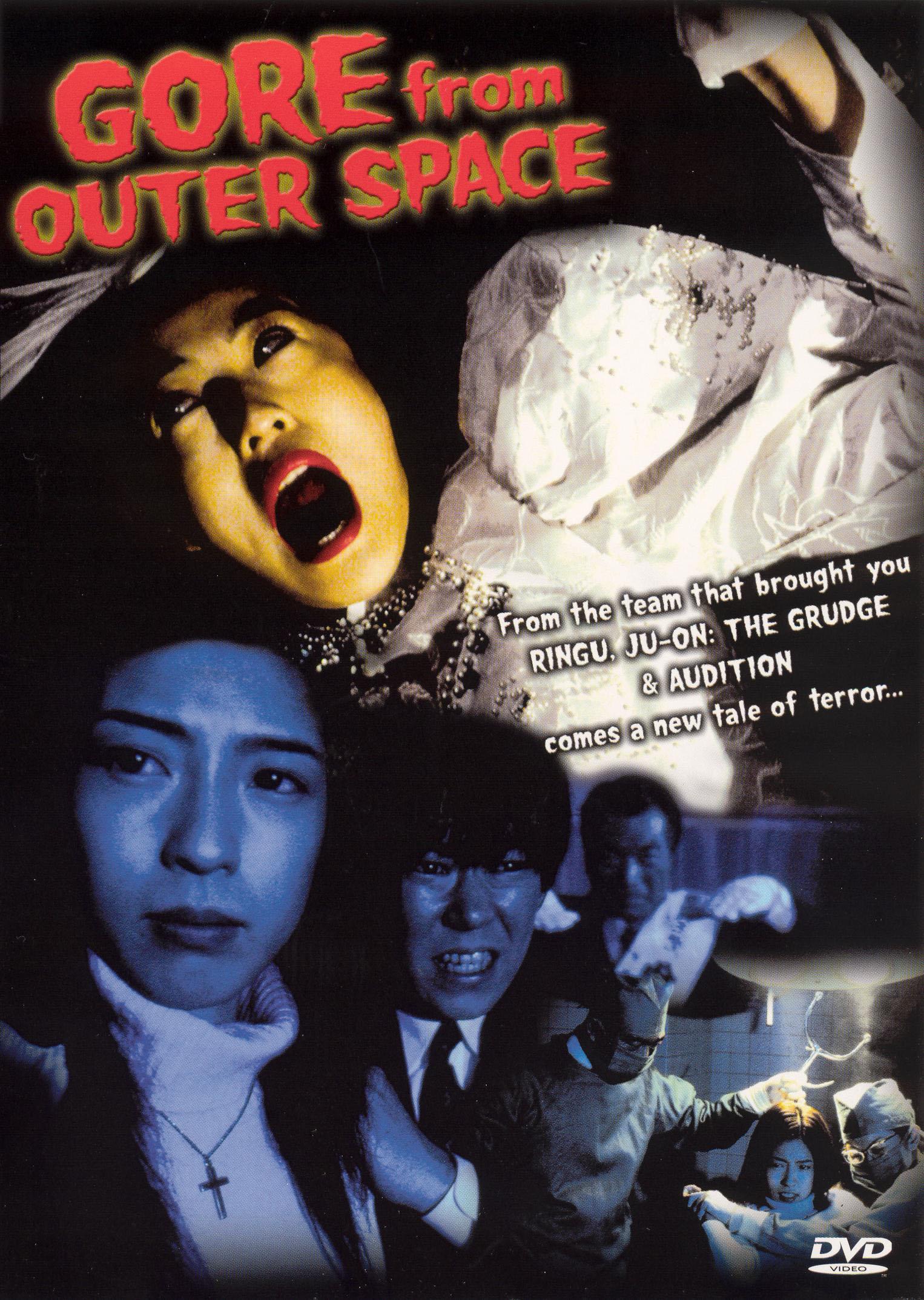 vagina-ubiytsa-film-2004
