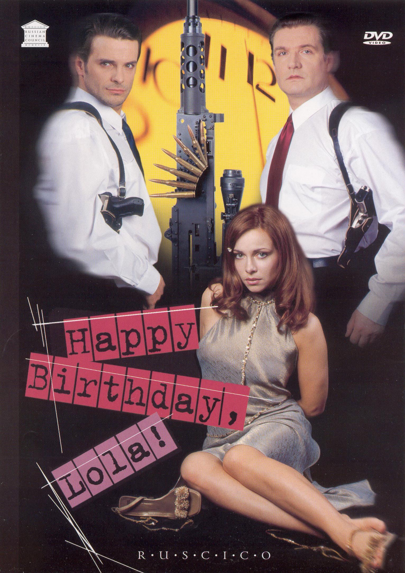 Happy Birthday, Lola!