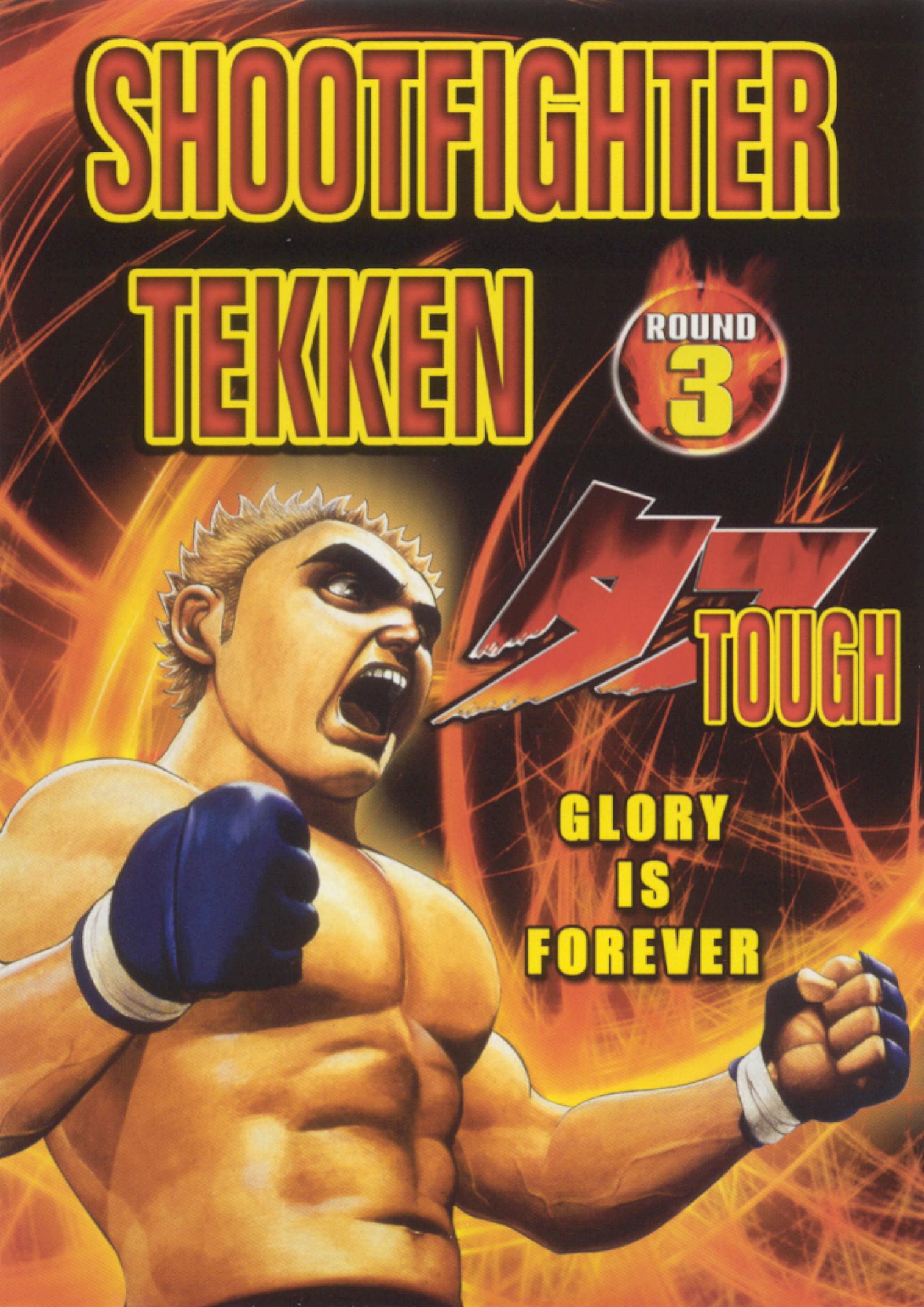 Shootfighter Tekken: Round 3