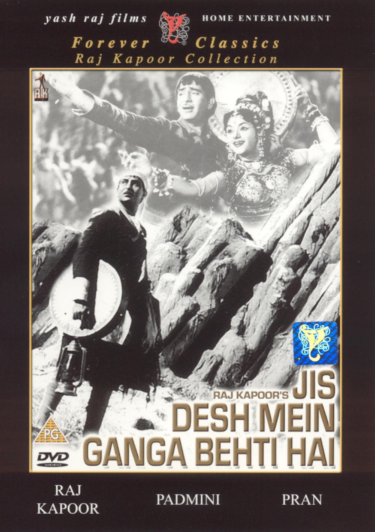 Jis Desh Mein Ganga Behti Hai