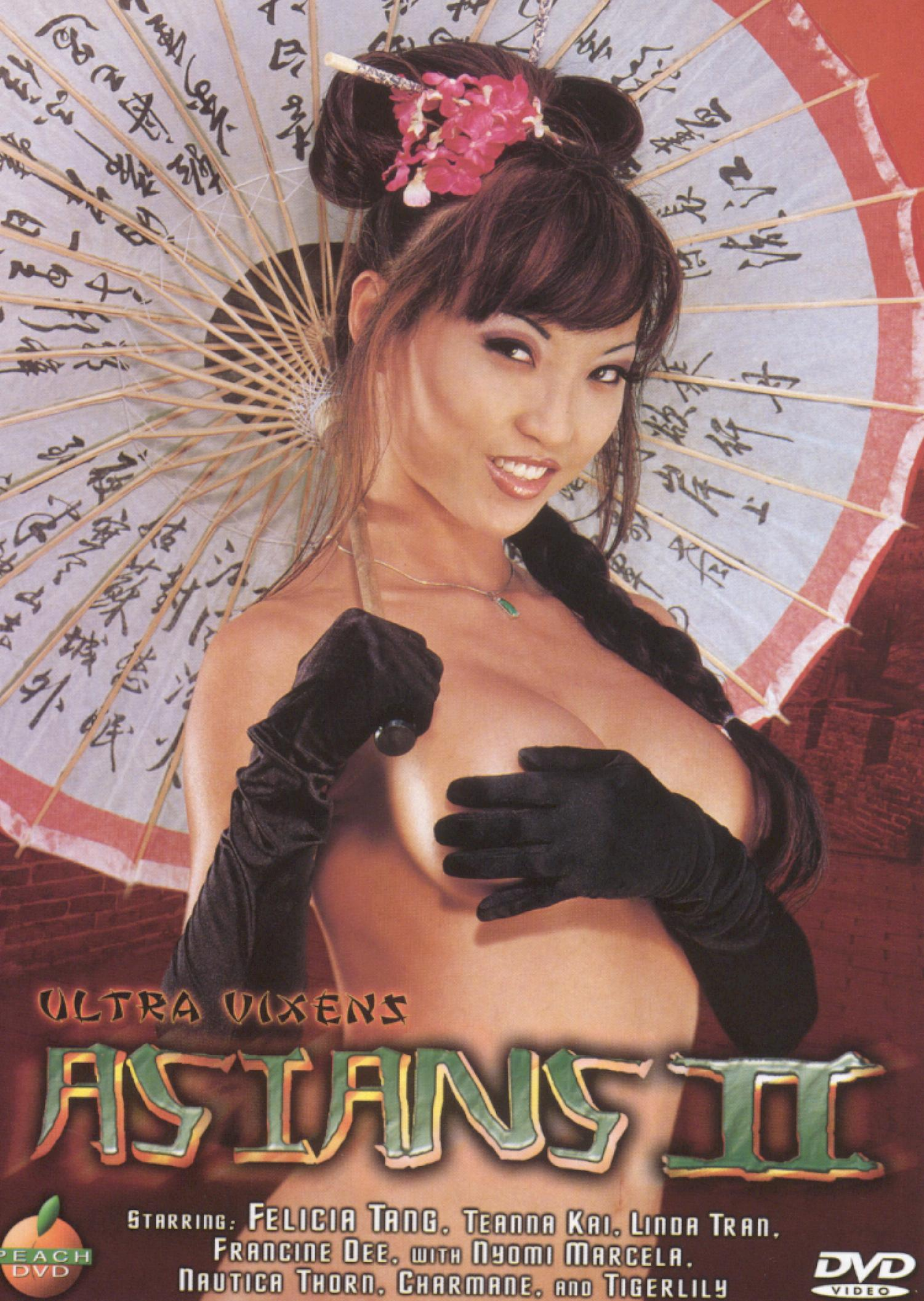 Peach Ultra Vixens: Asian Fever, Vol. 2