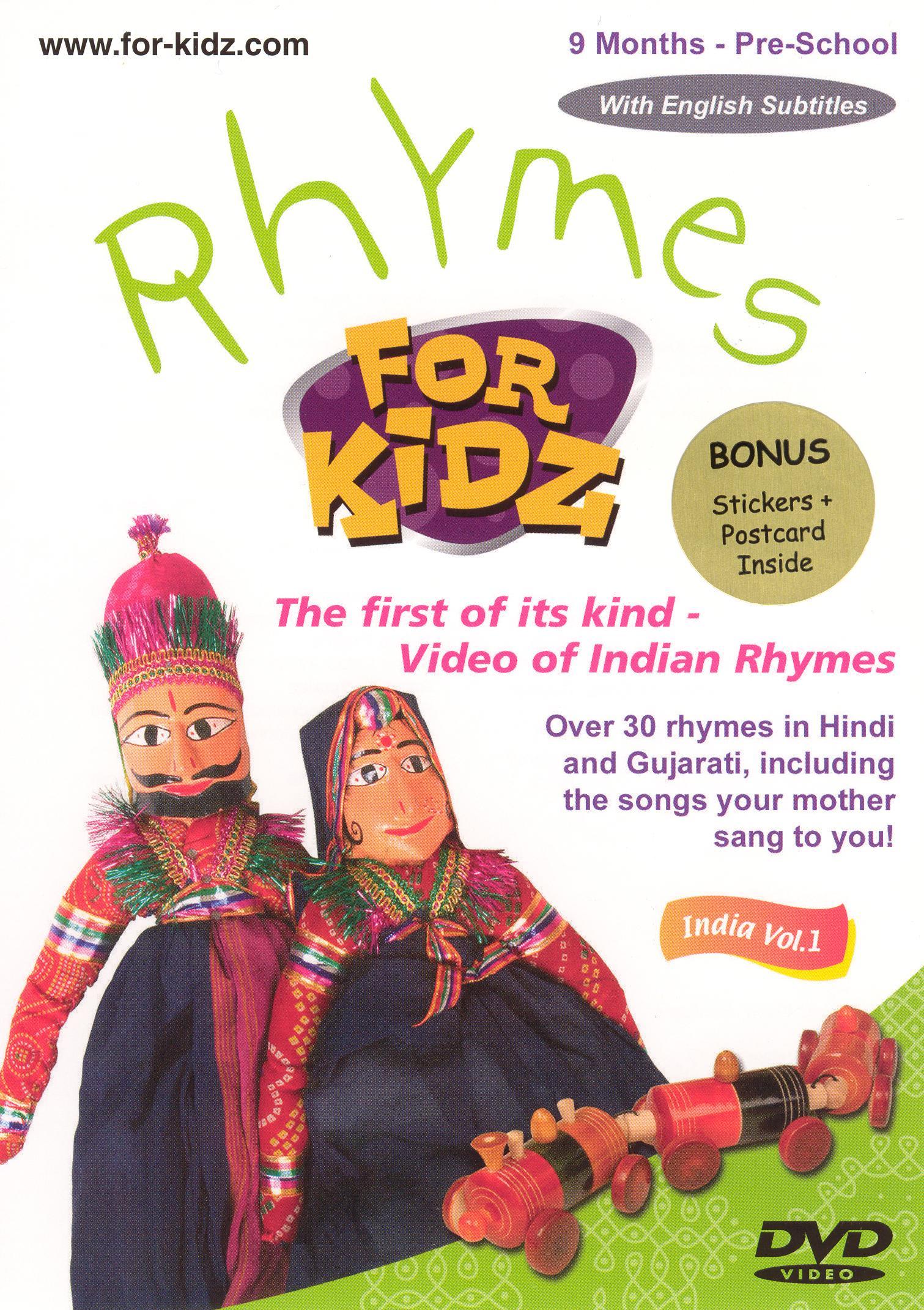 Rhymes For Kidz, Vol. 1: India