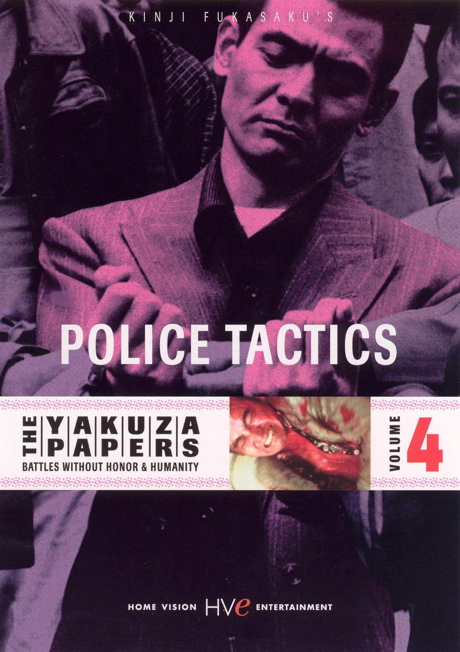 The Yakuza Papers 4: Police Tactics