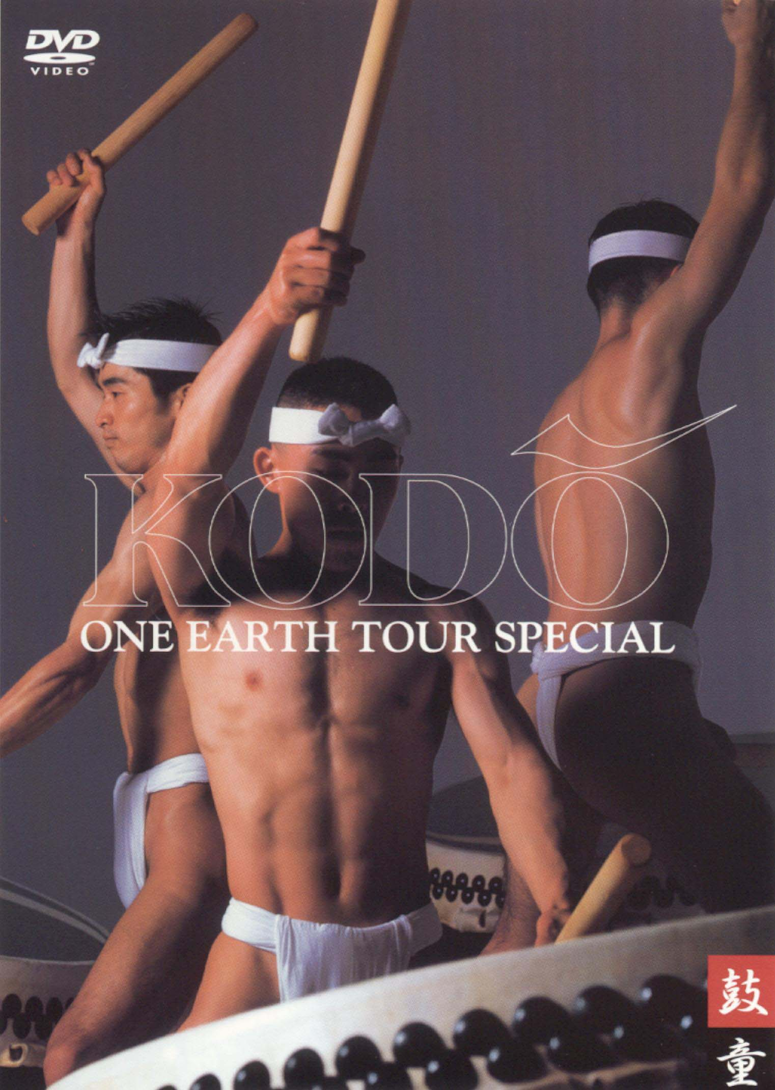 Kodo: One Earth Tour Special
