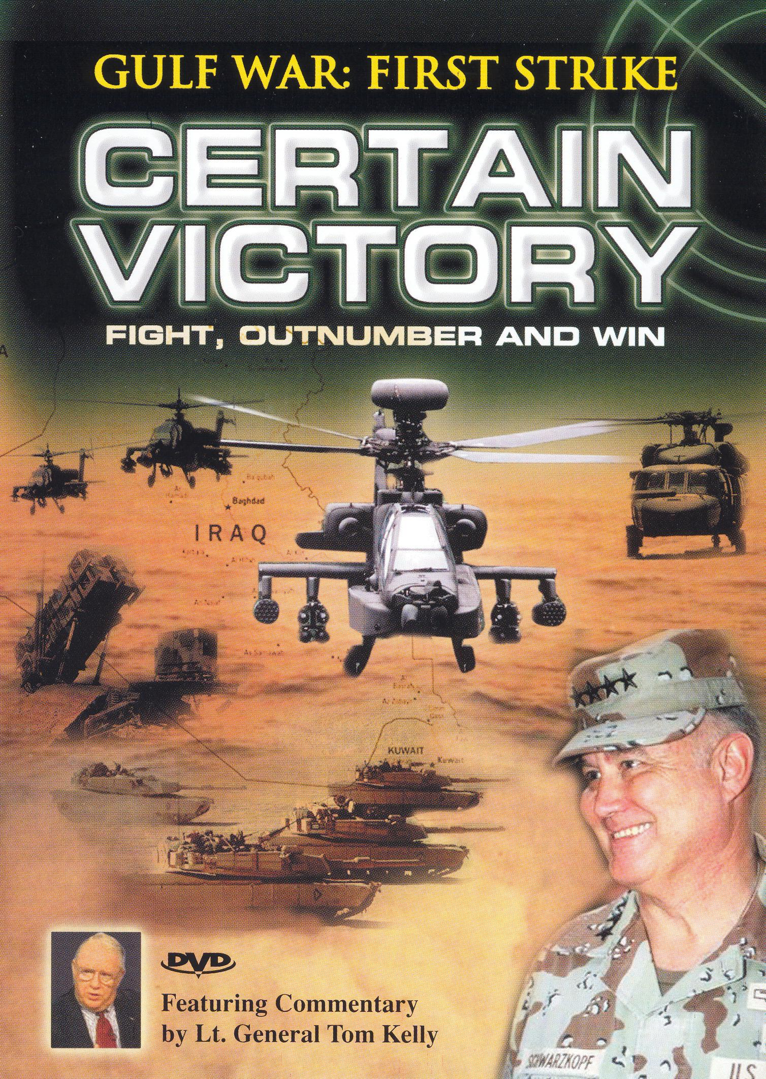 Gulf War: First Strike - Certain Victory
