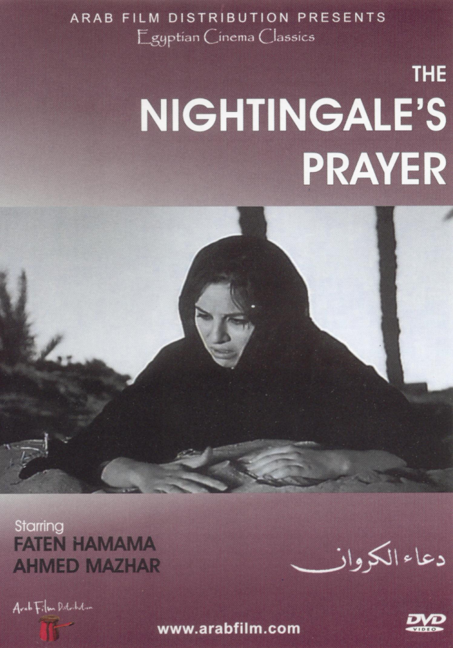 The Nightingale's Prayer