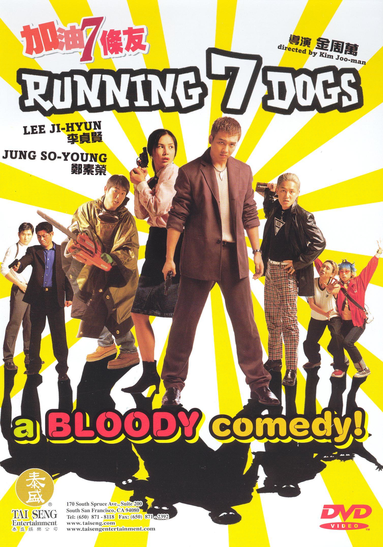 Running 7 Dogs