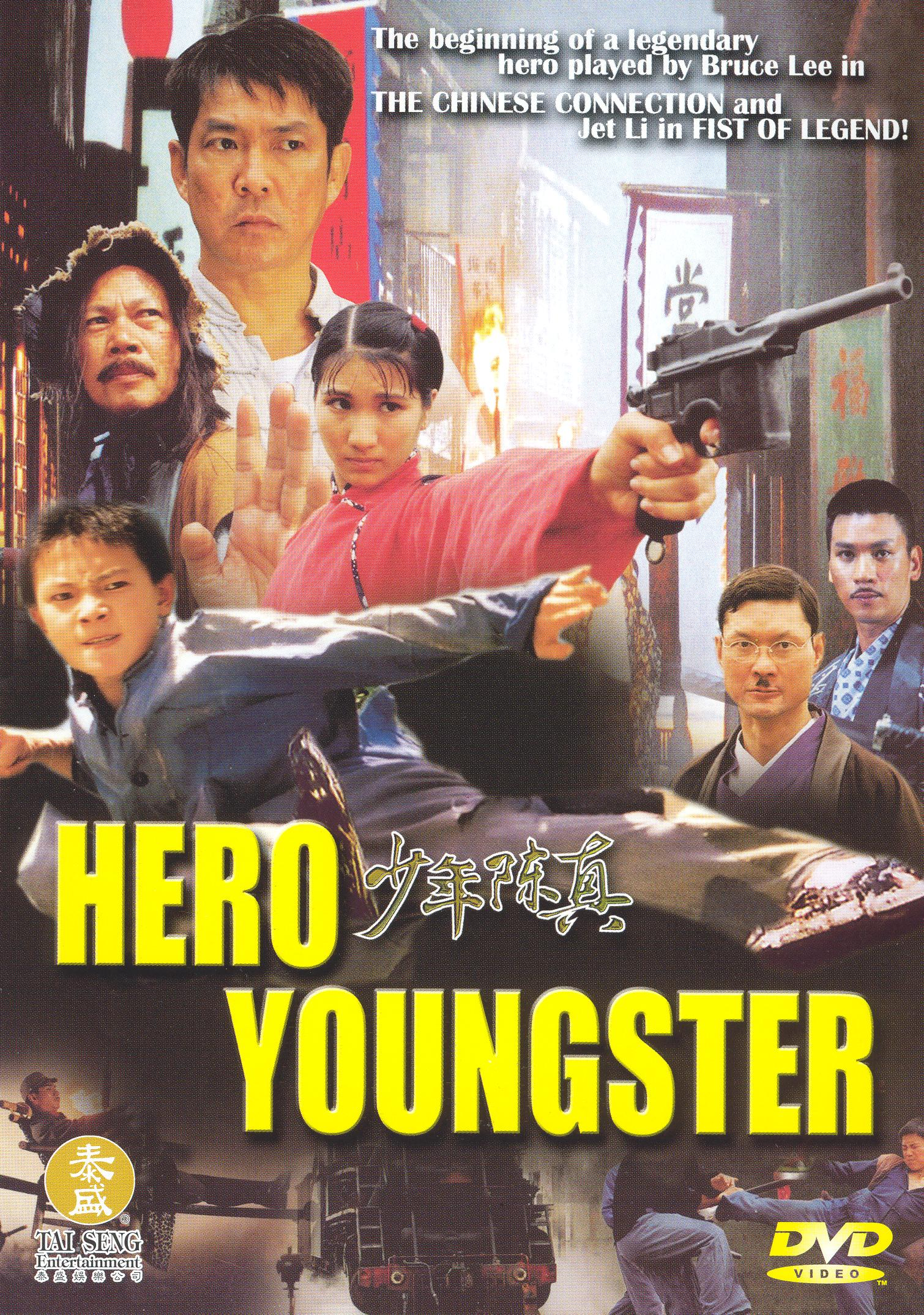 Hero Youngster