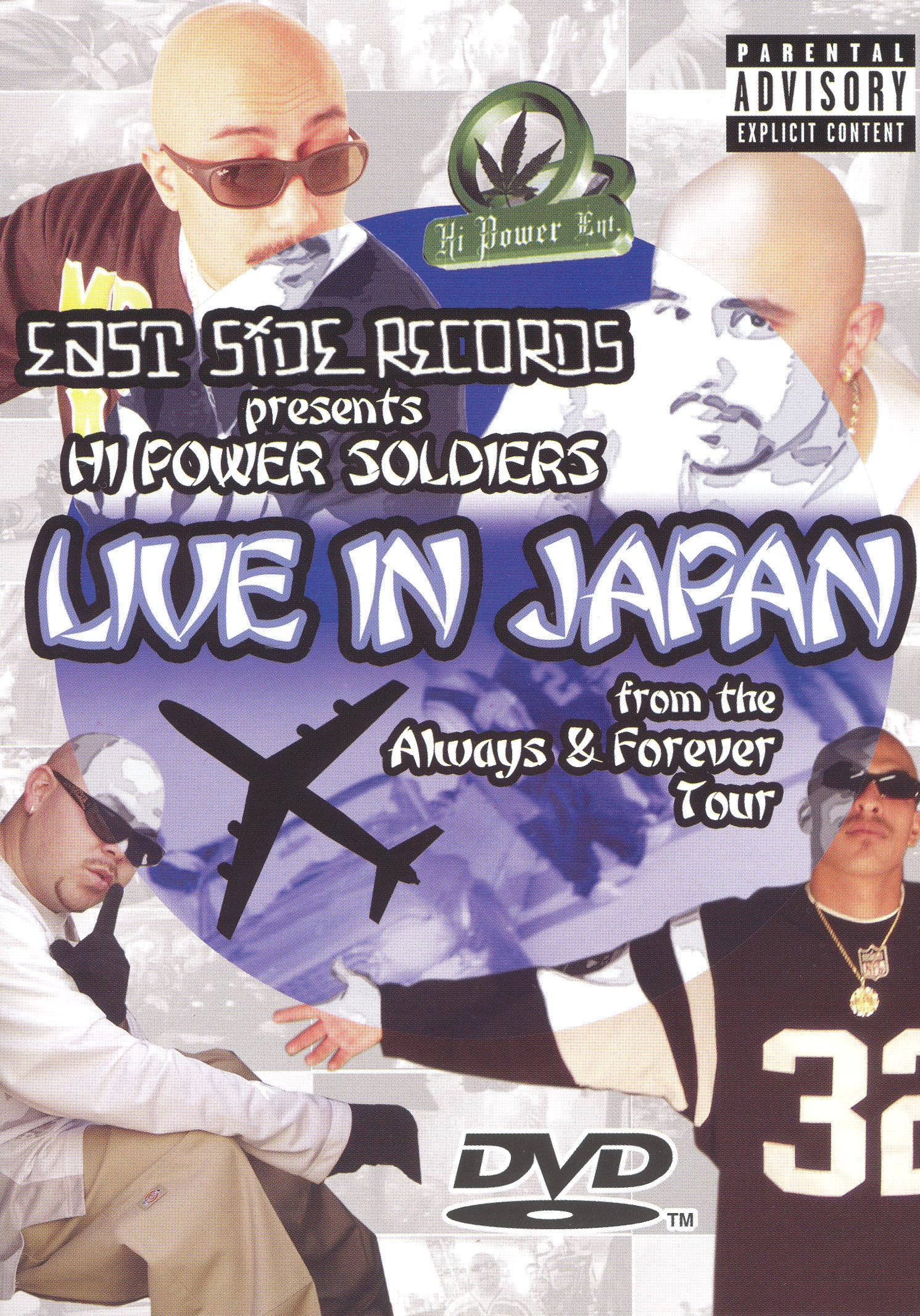 Mr. Capone-E and the Hi Power Soldiers: Live in Japan - Always and Forever Tour