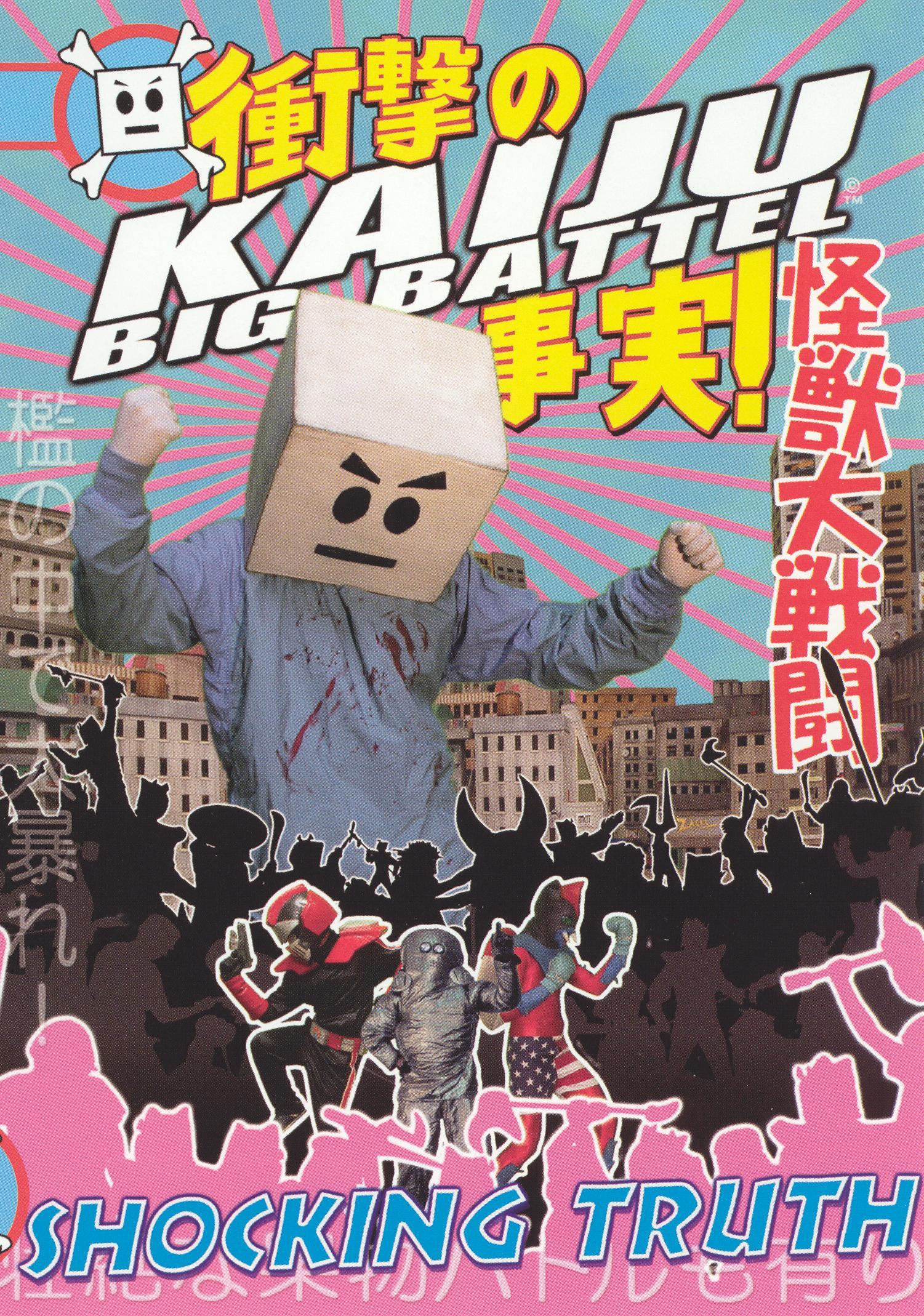 Kaiju Big Battel: Shocking Truth