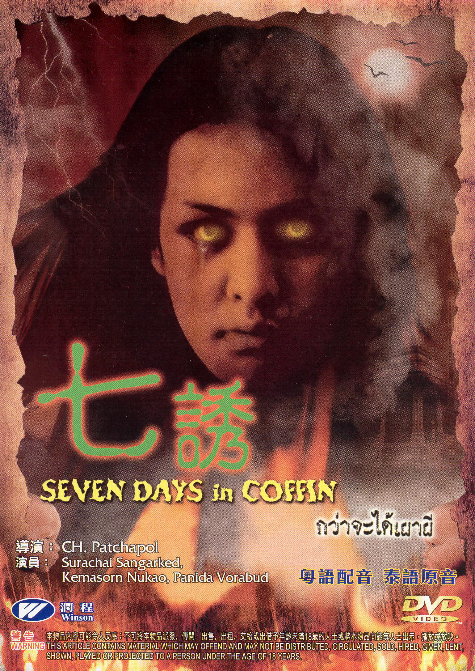 Seven Days In Coffin