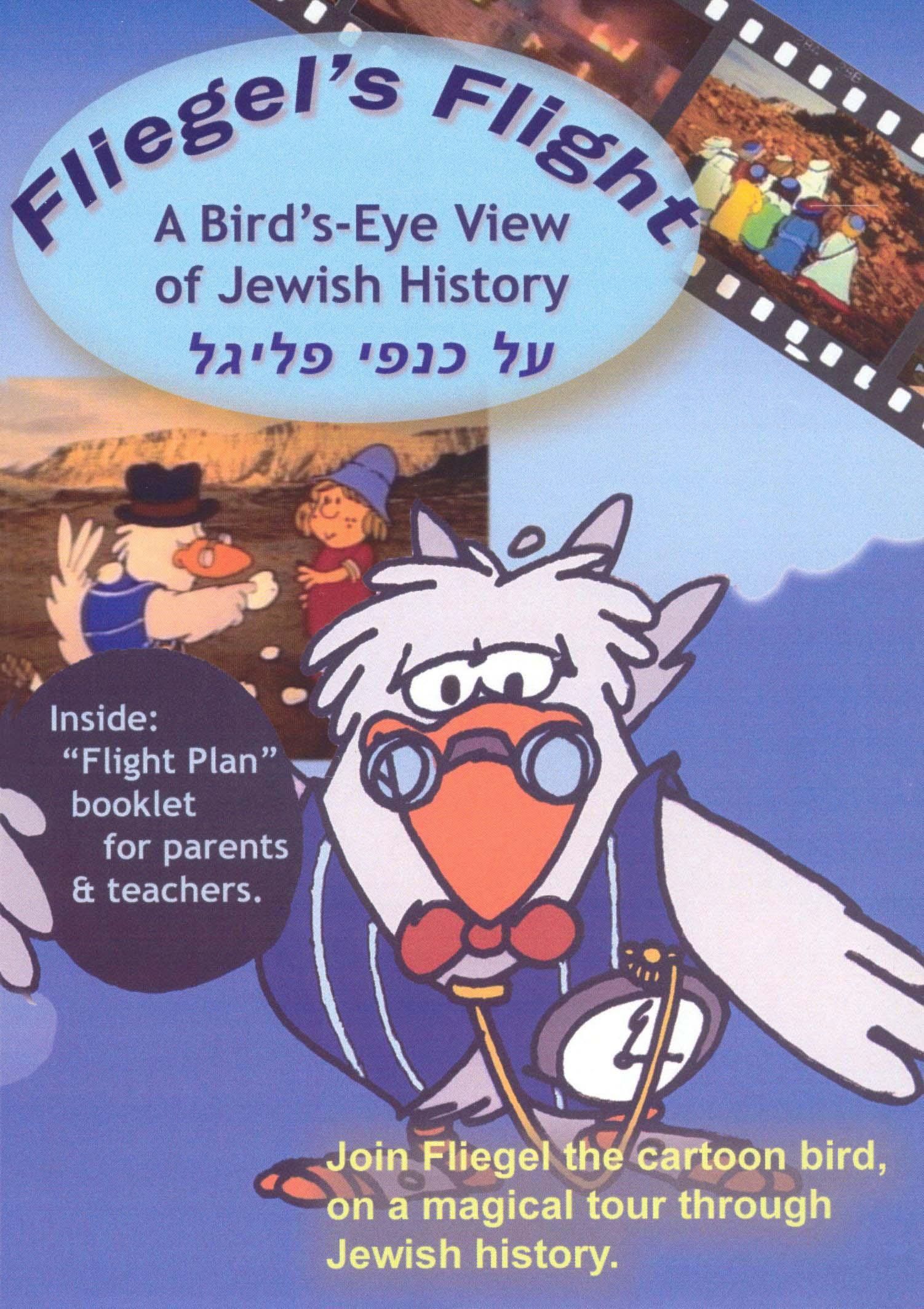 Fliegel's Flight