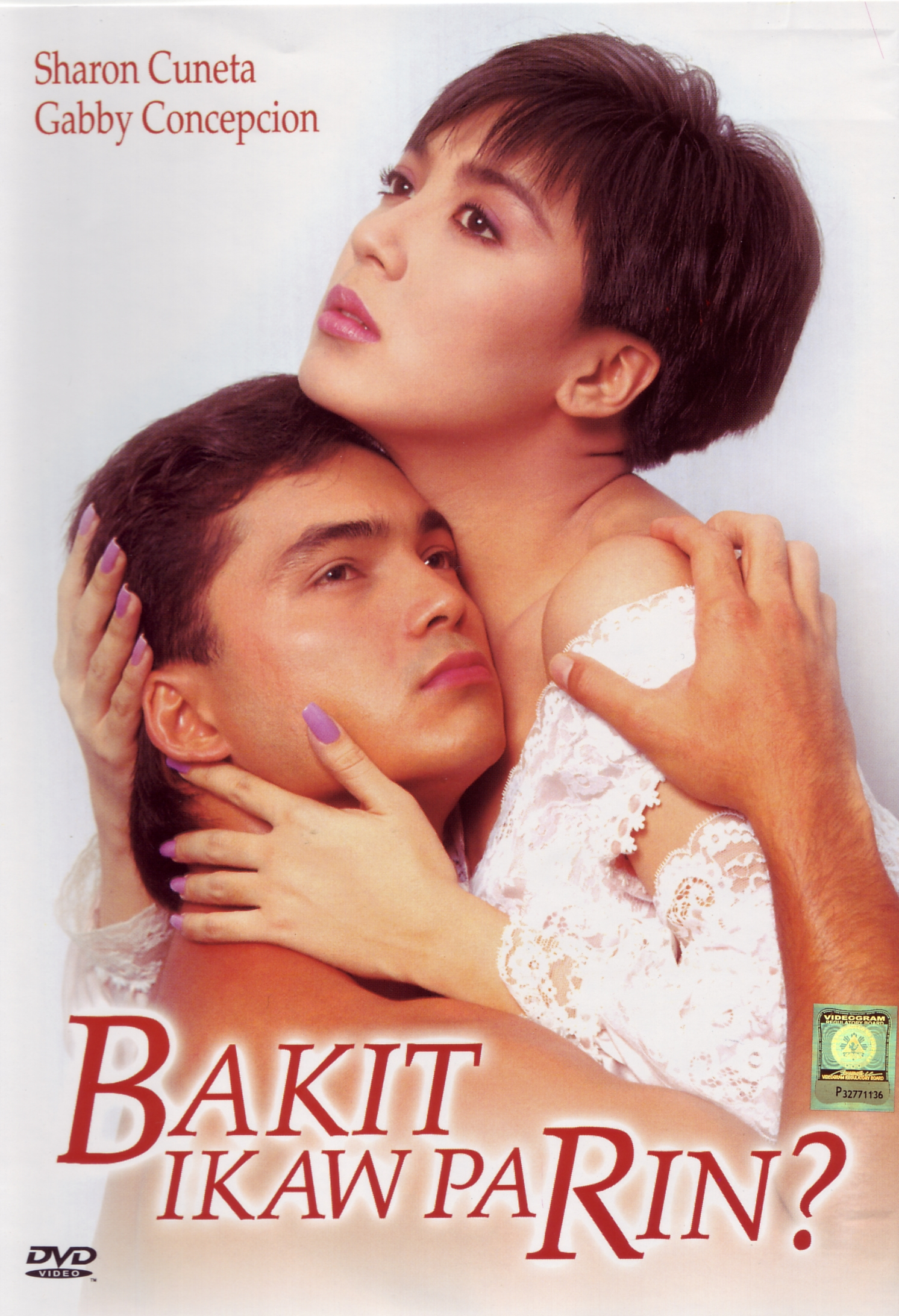 Bakit Ikaw Pa Rin