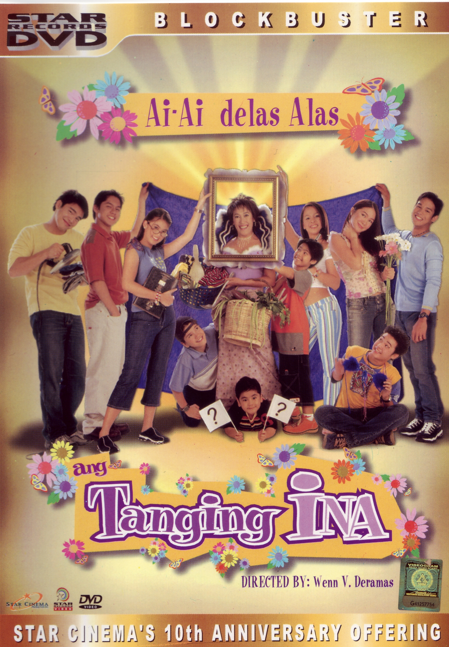 Tanging Ina