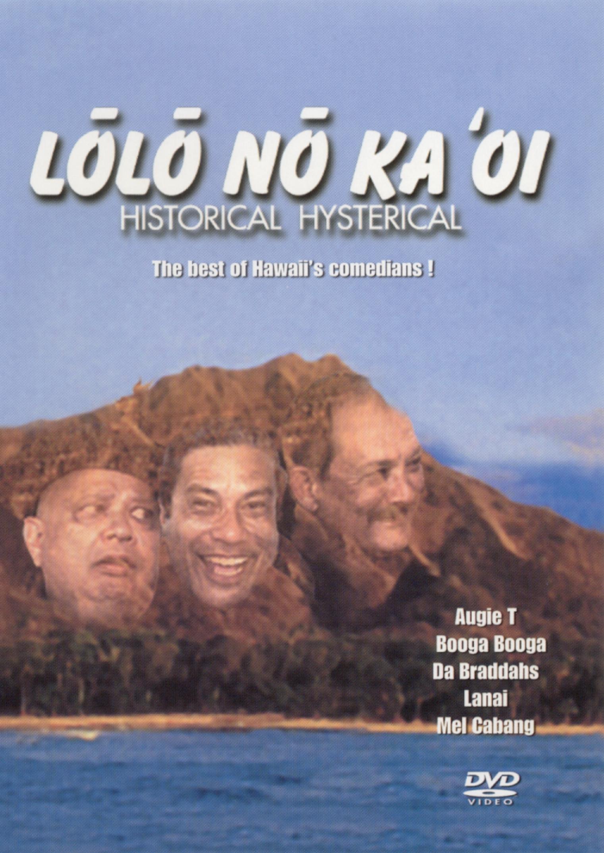 Lolo No Ka'oi