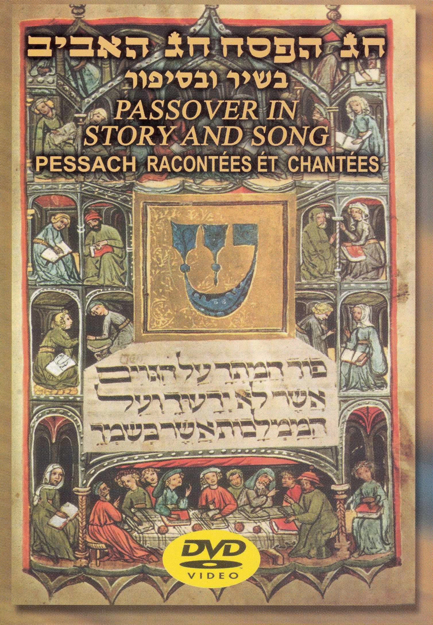 Passover In Story and Song