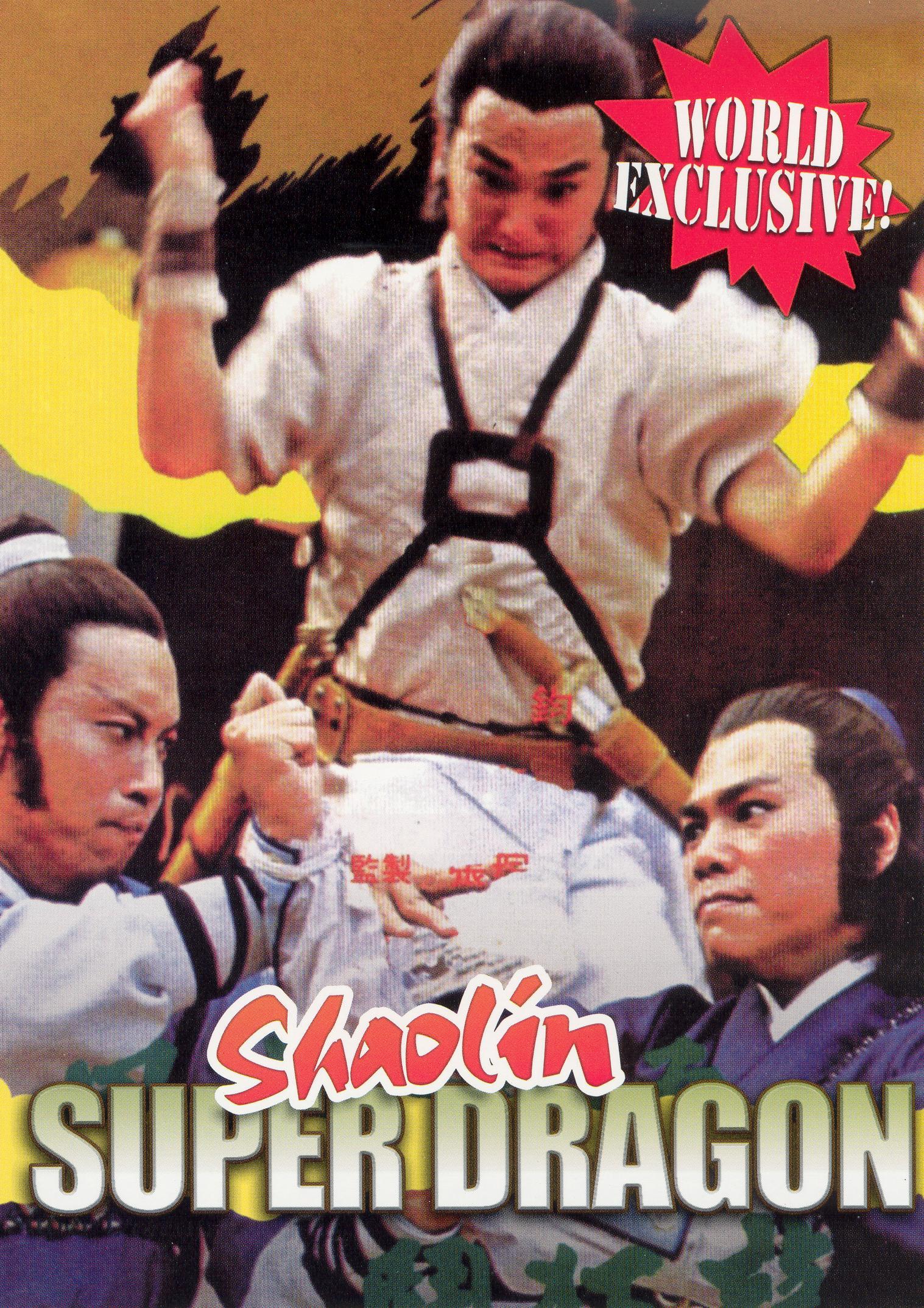 Shaolin Super Dragon