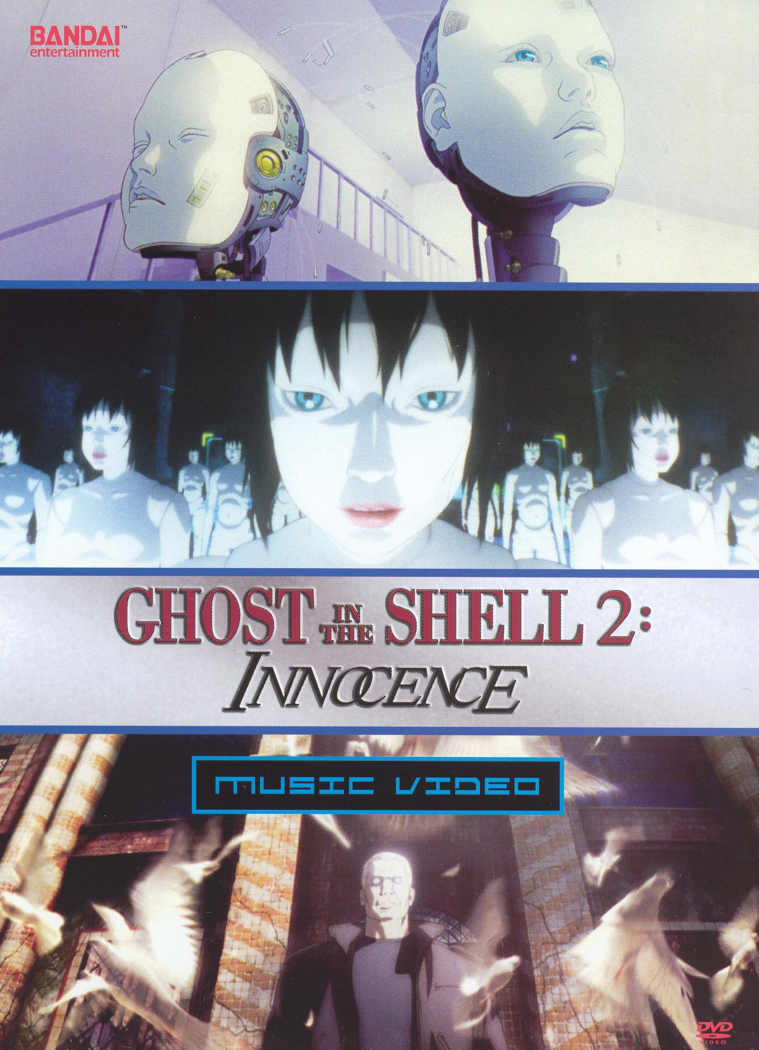 Ghost in the Shell 2: Innocence - Music Video
