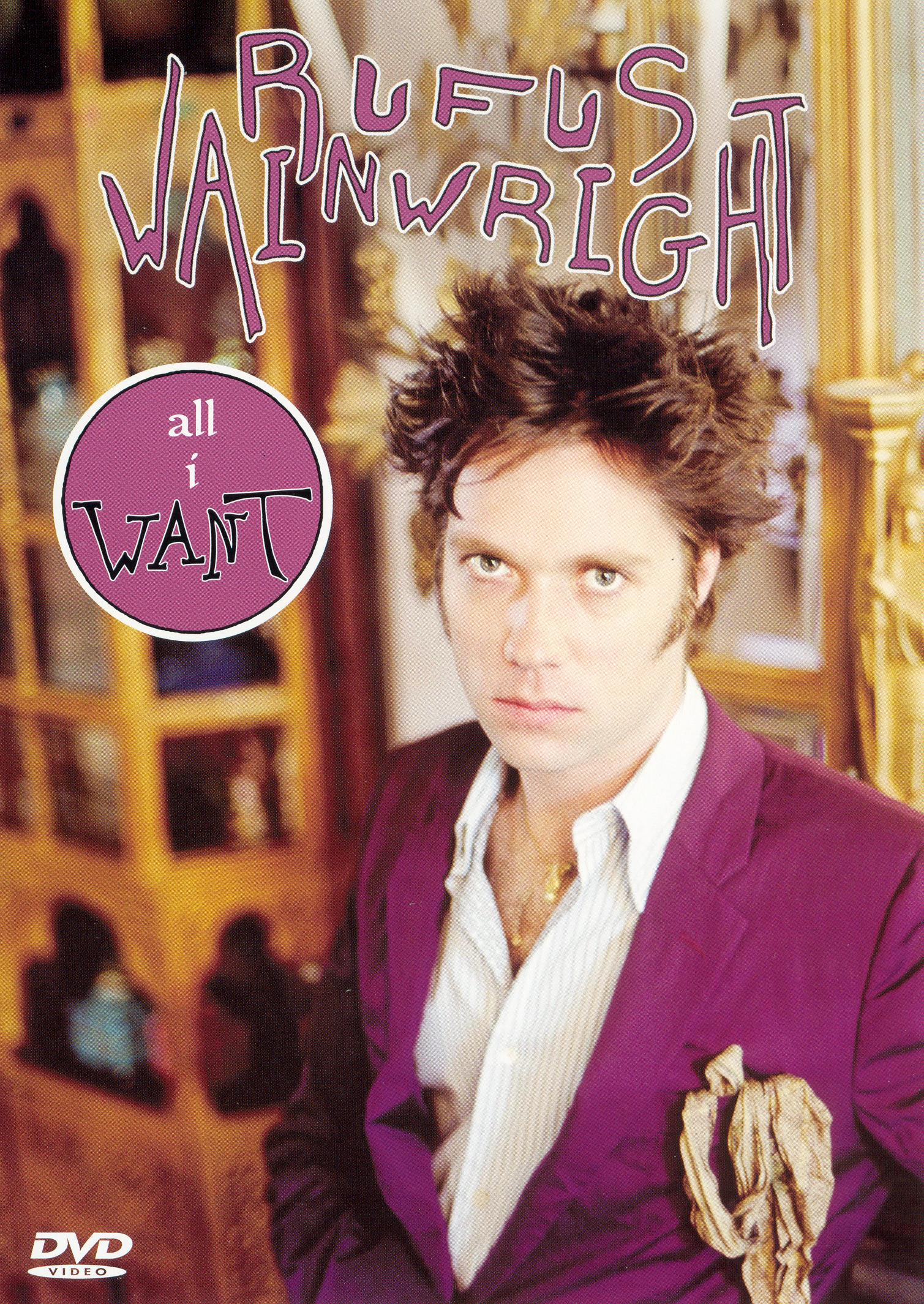 Rufus Wainwright: All I Want