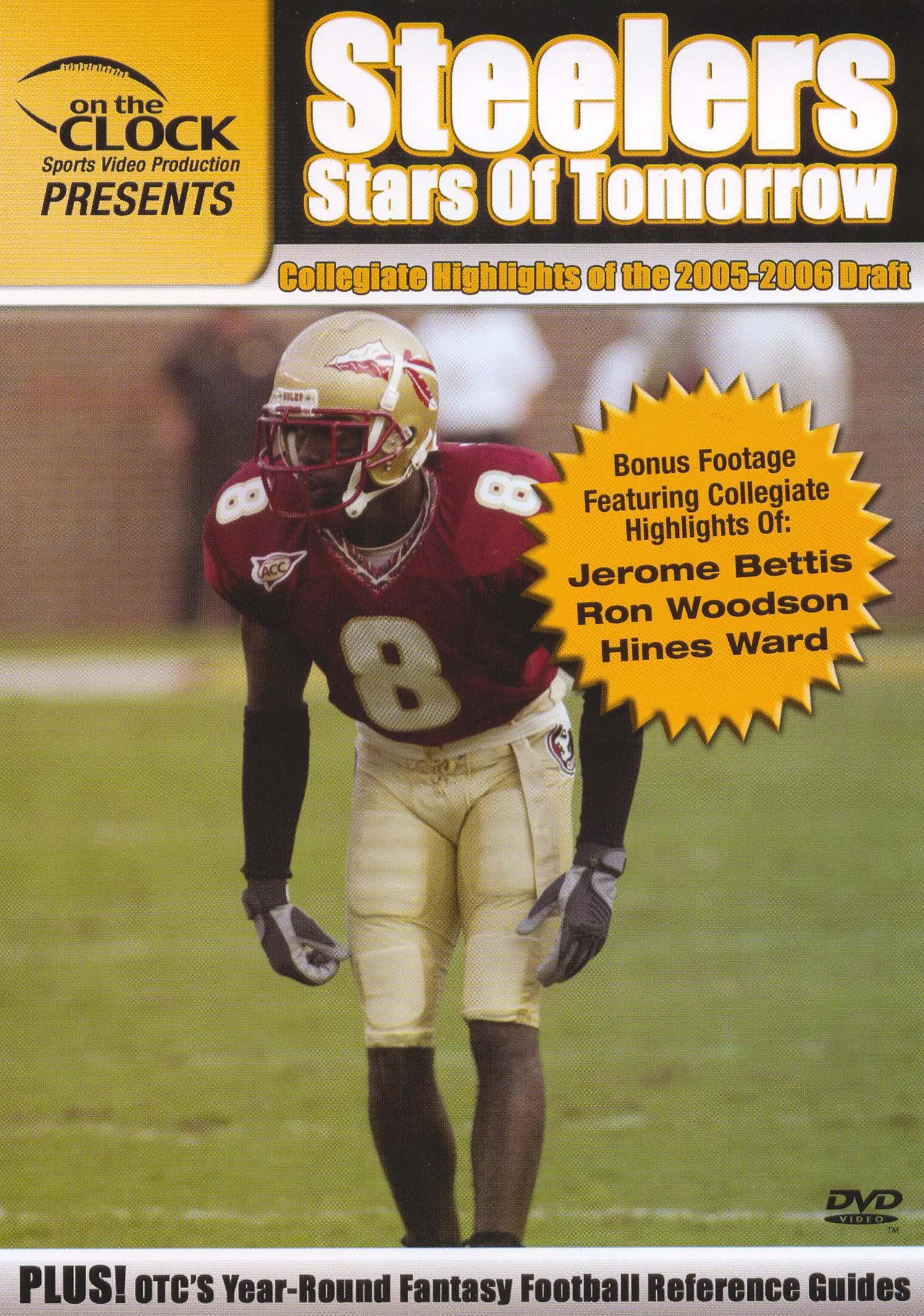 On the Clock Presents: Steelers - 2005 Draft Picks Collegiate Highlights