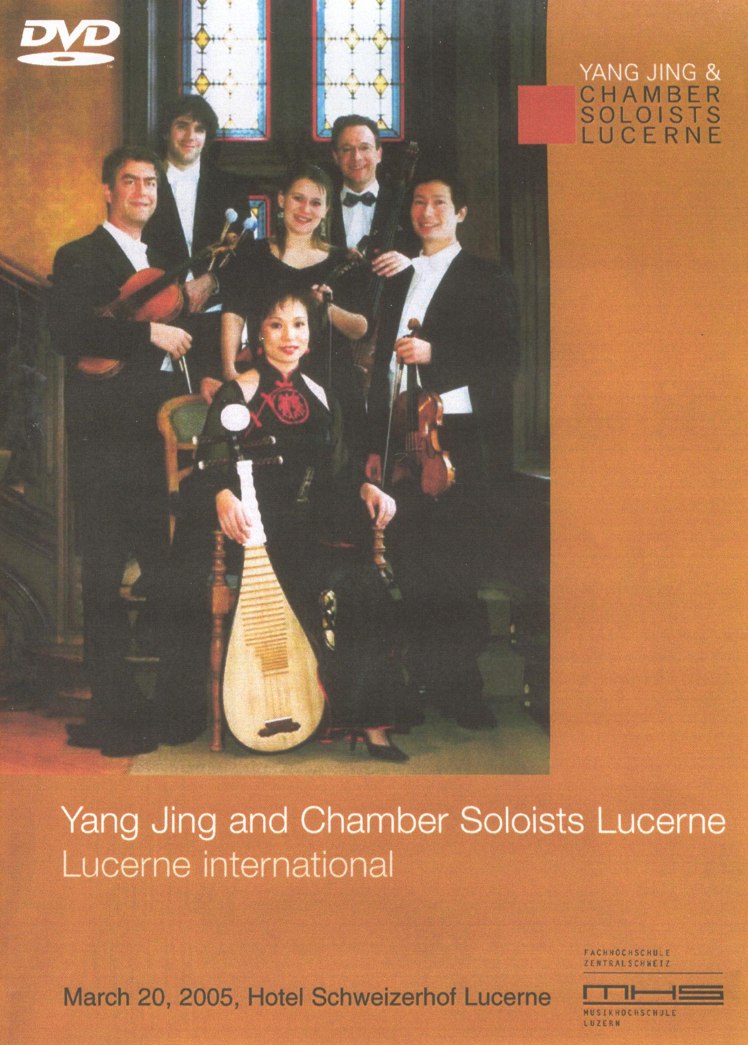 Yang Jing and Chamber Soloists Lucerne