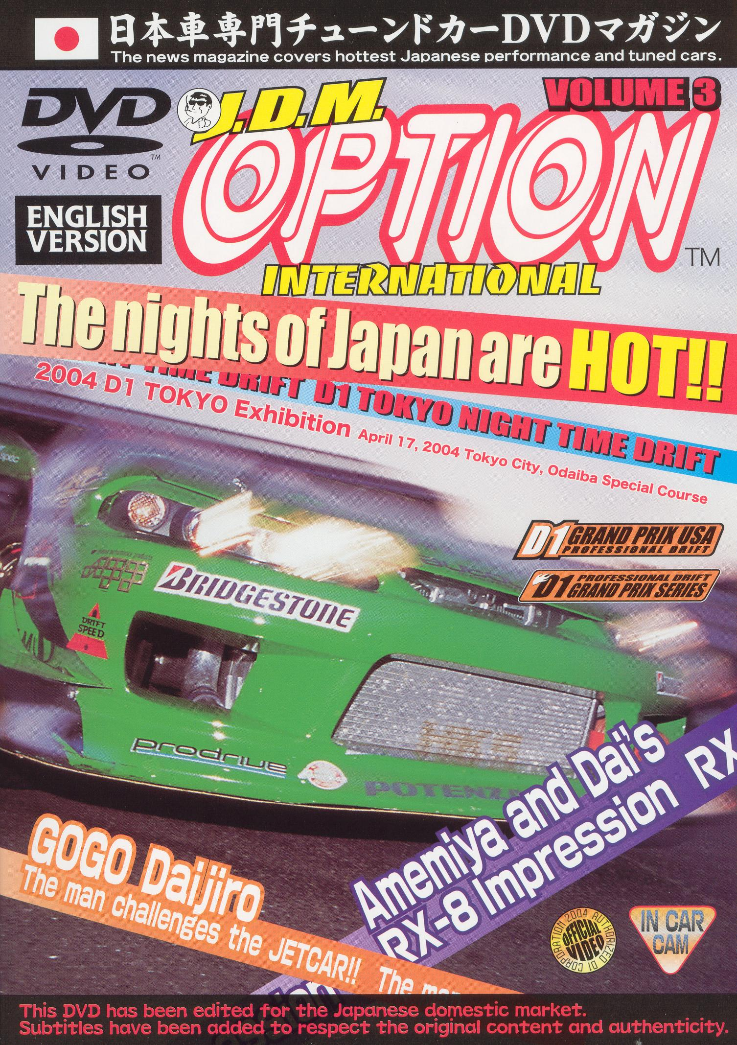 JDM Option, Vol. 3: D1 Tokyo Night Time Drift