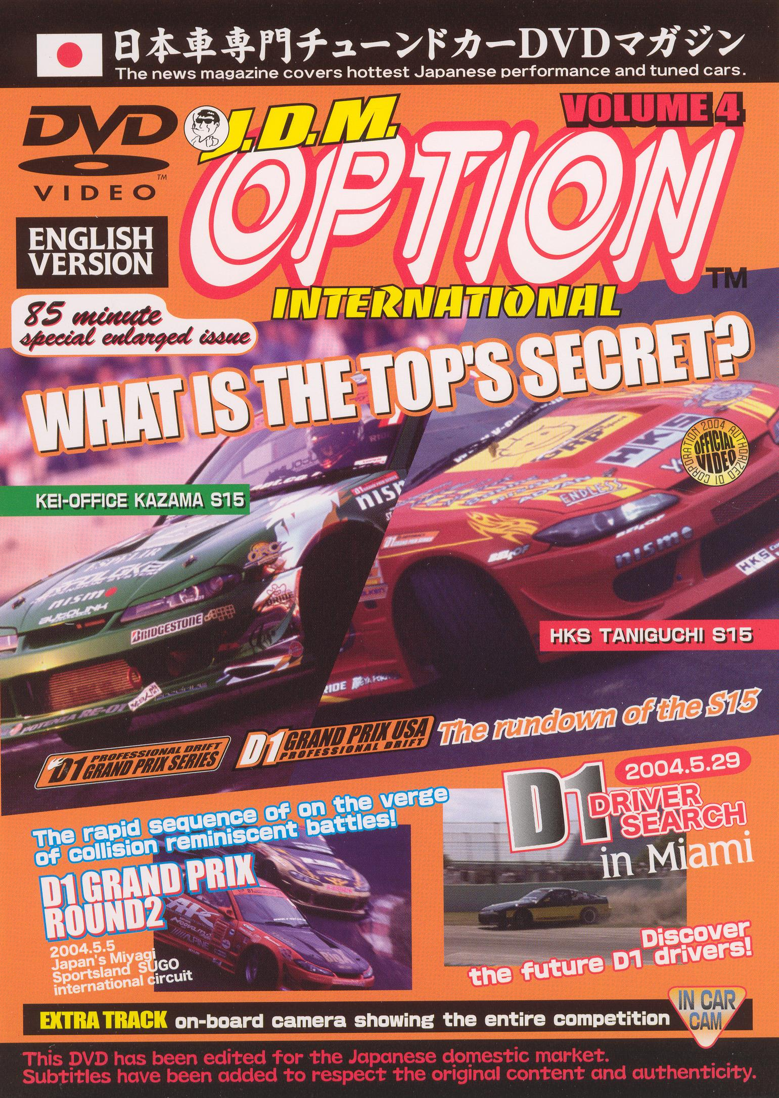 JDM Option, Vol. 4: Dissection of the D1's Top Machine