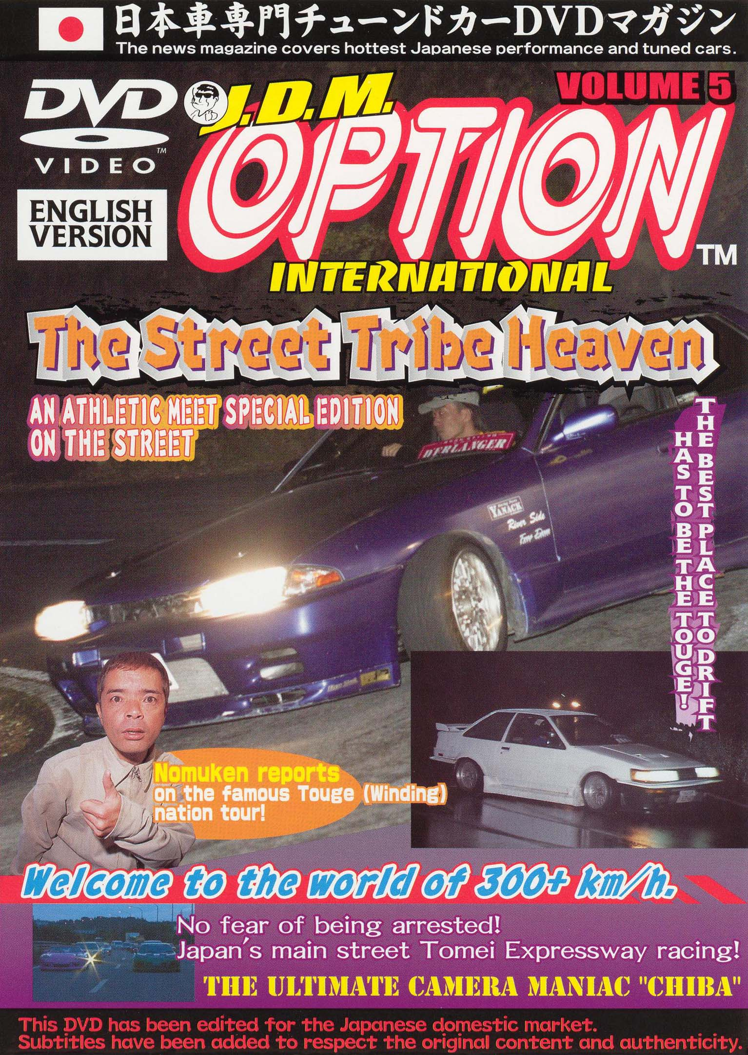 JDM Option, Vol. 5: Street Tribe Heave - 300+ KM/H