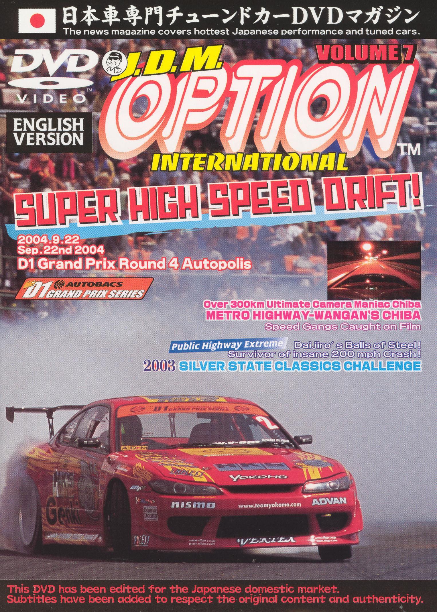 JDM Option, Vol. 7: Super High Speed Drift