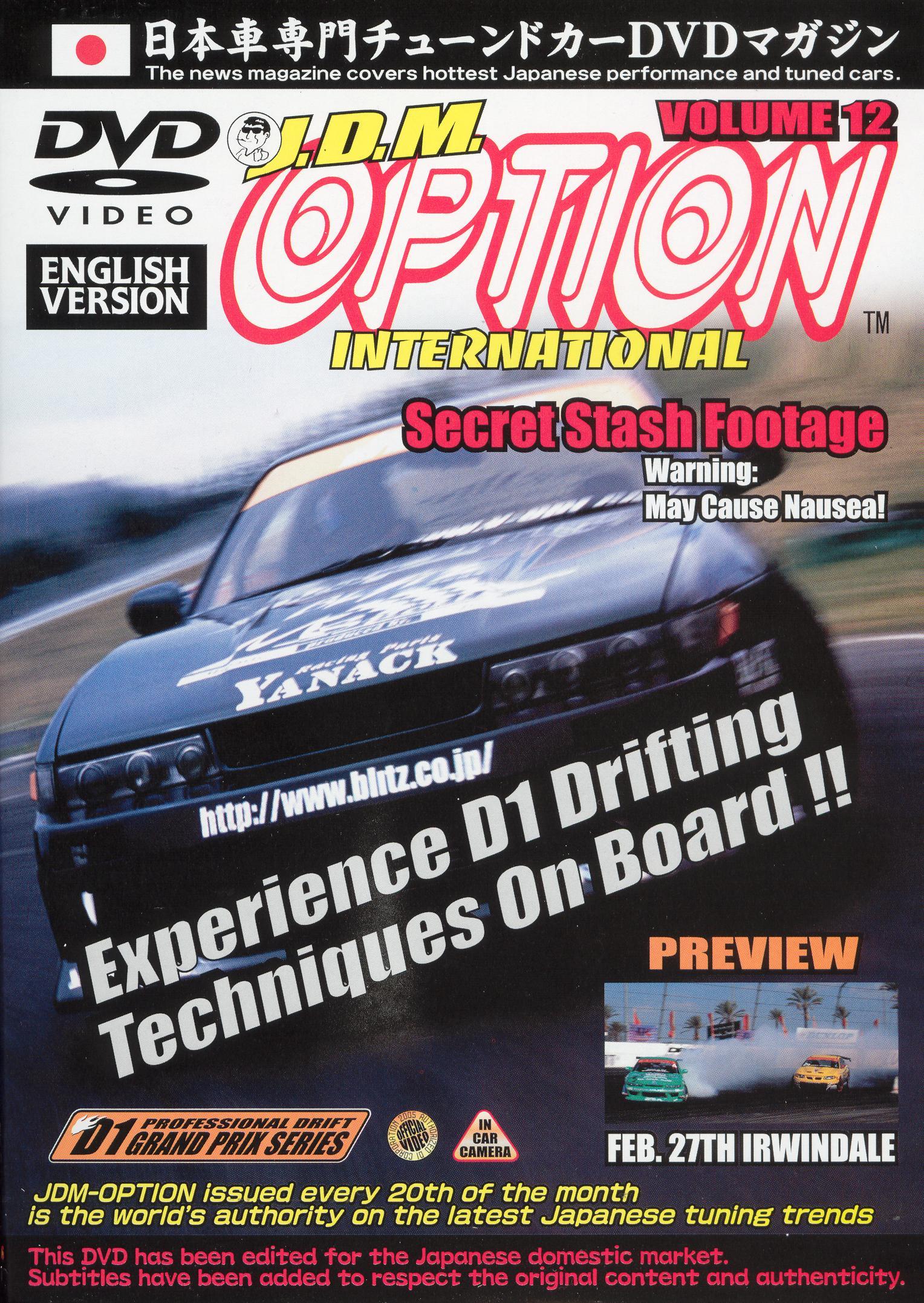 JDM Option, Vol. 12: Pro Drifting - On Board Camera