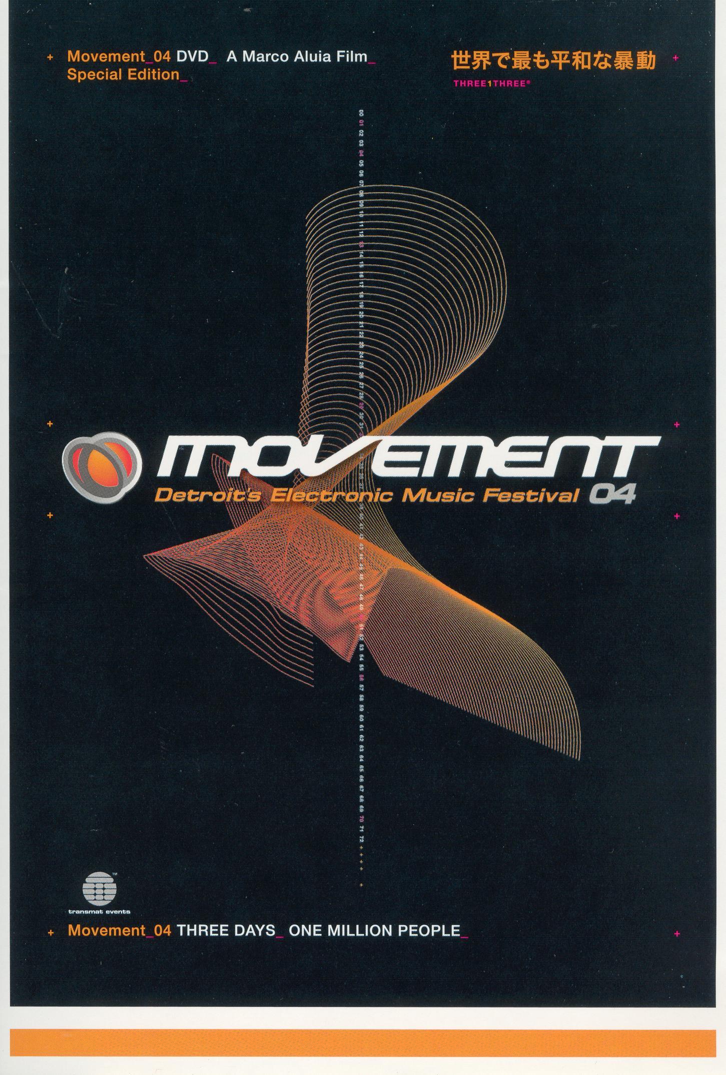 Movement: Detroit's Electronic Music Festival '04