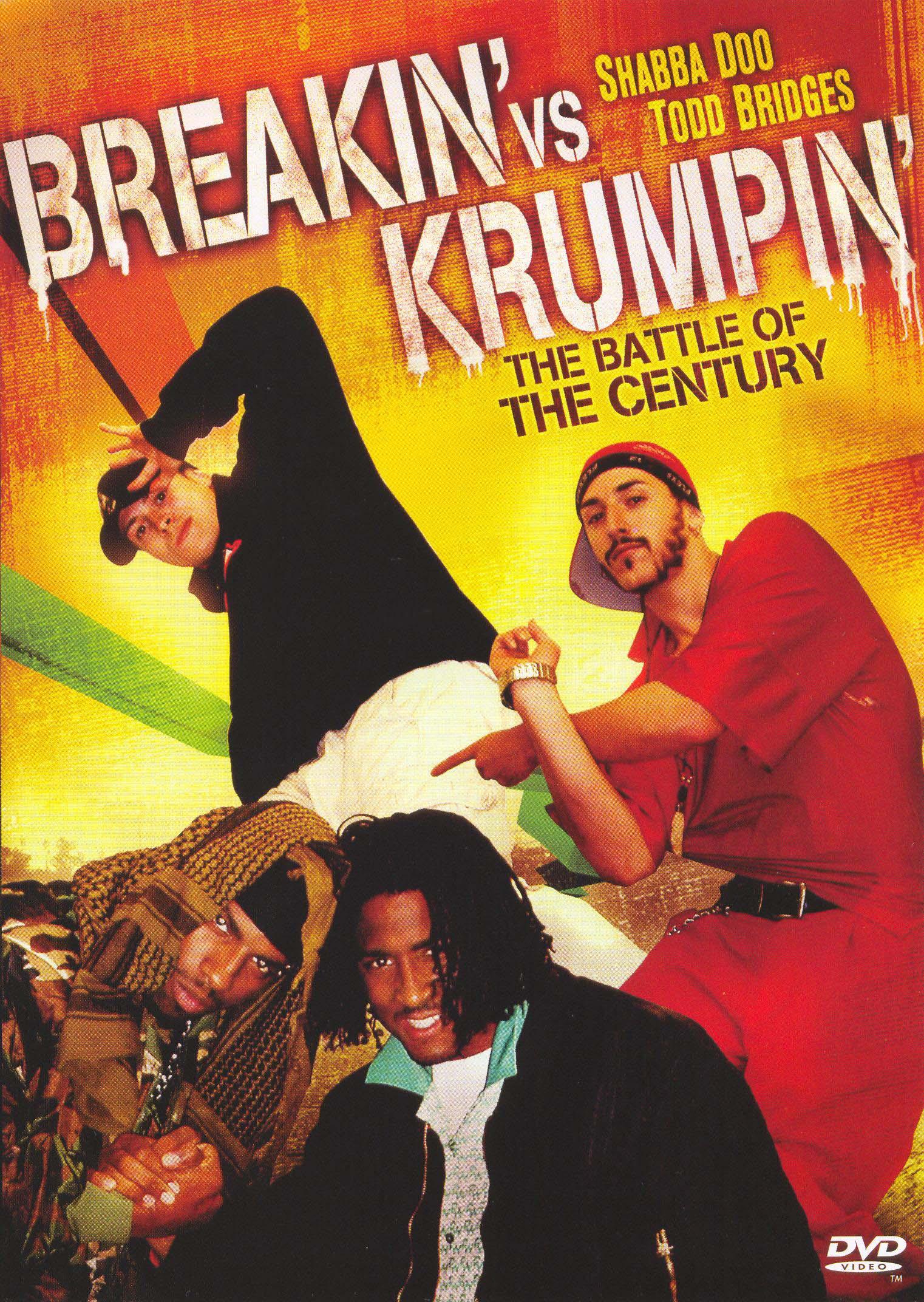 Breakin' vs. Krumpin'