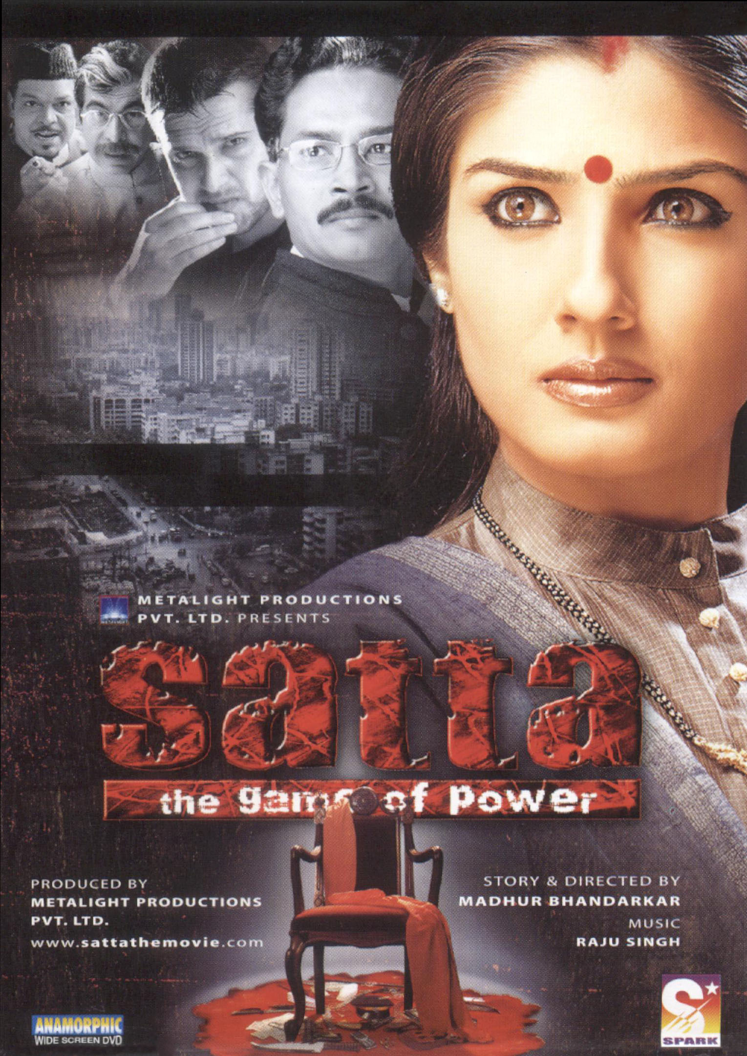 Satta: The Game of Power