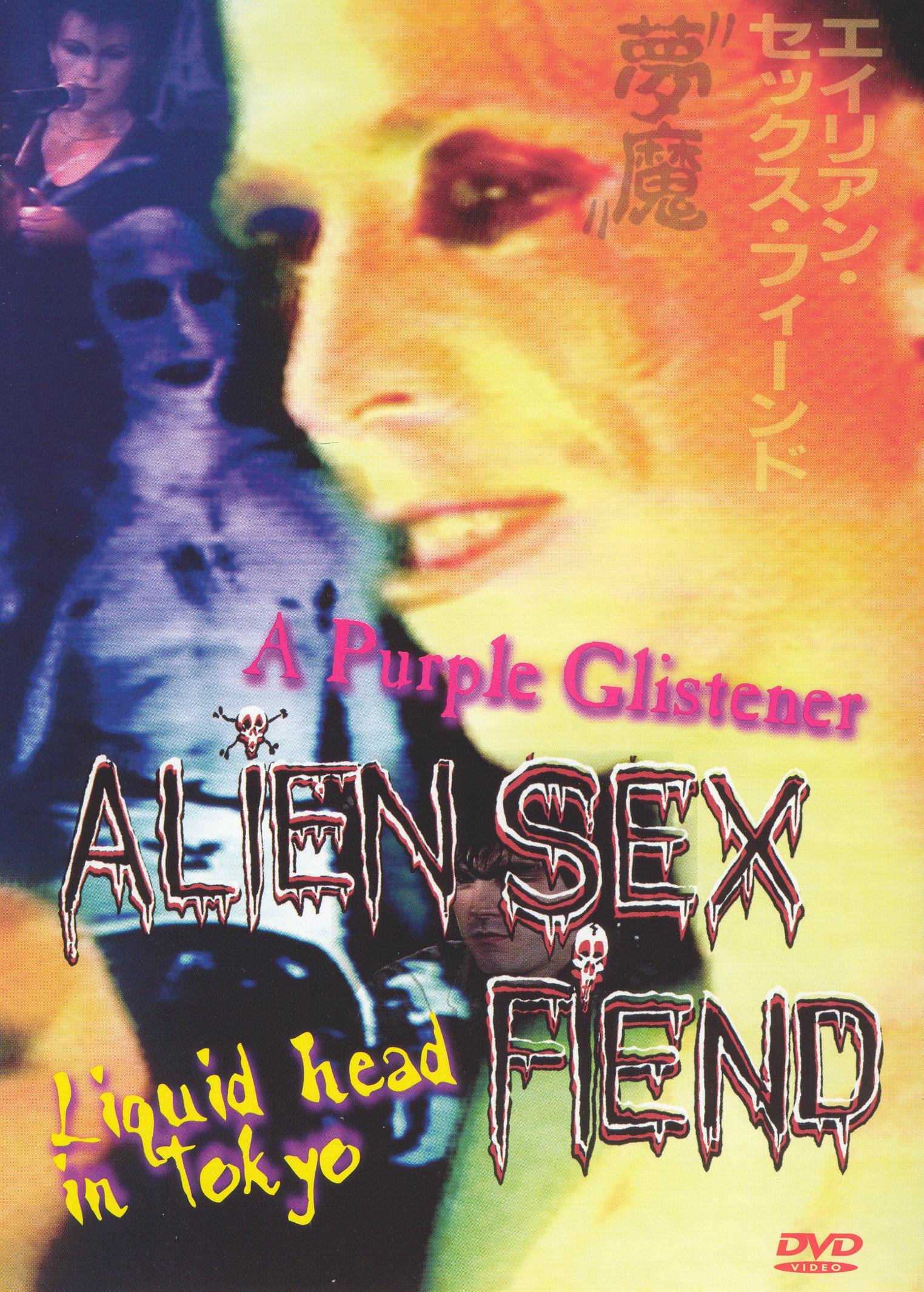 Alien Sex Fiend: Liquid Head/A Purple Glistener