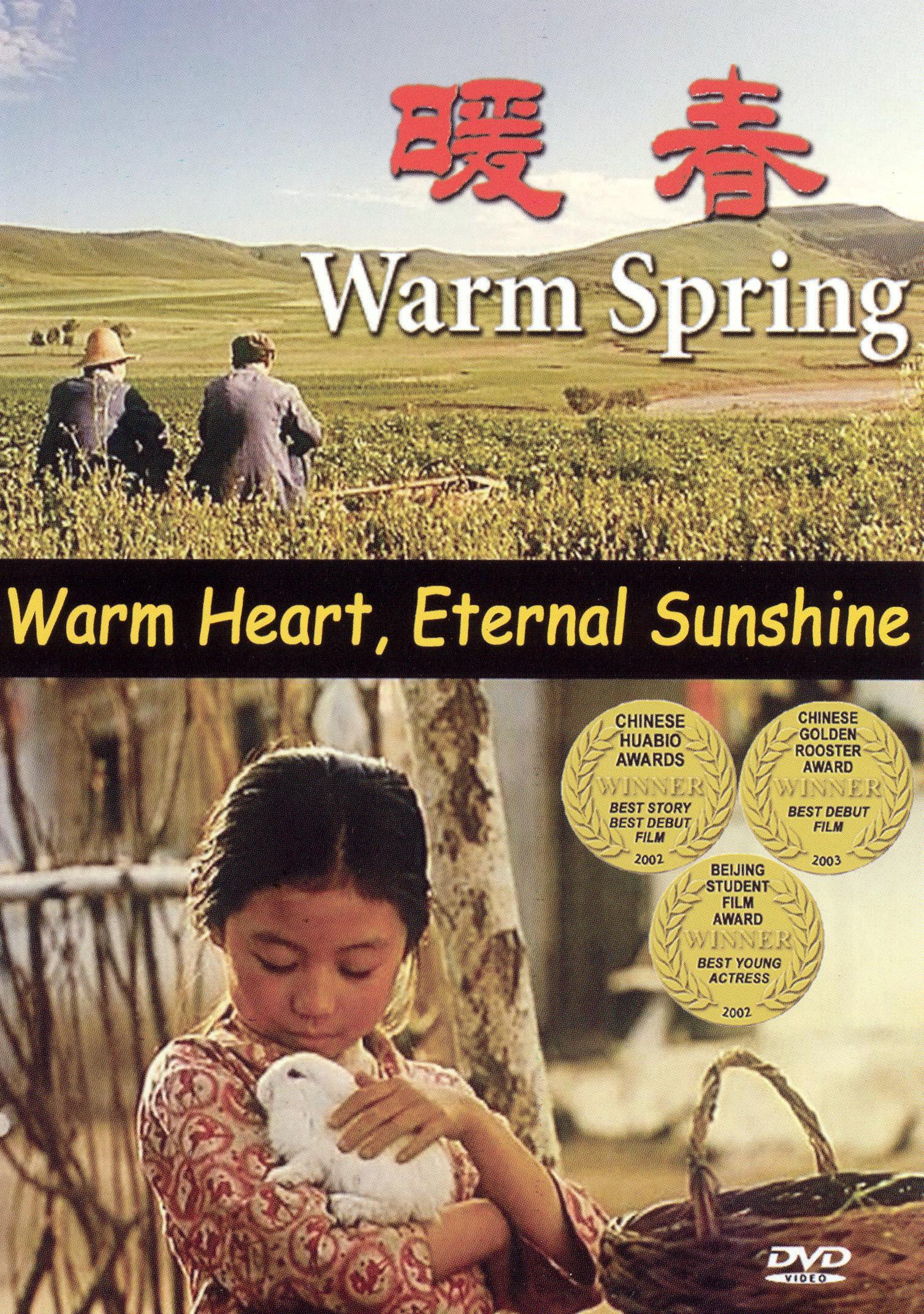 Warm Spring