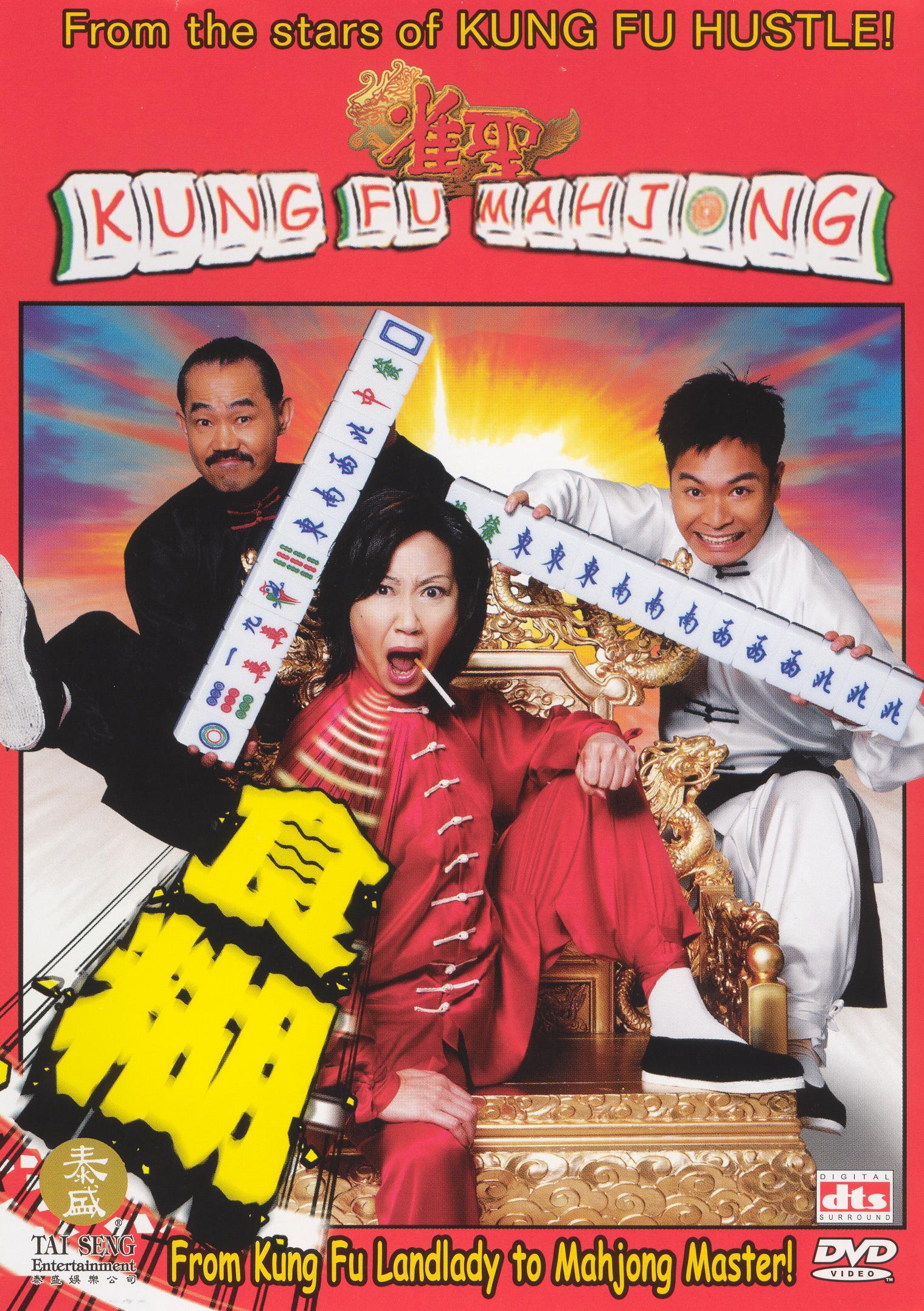 Kung Fu Mahjong