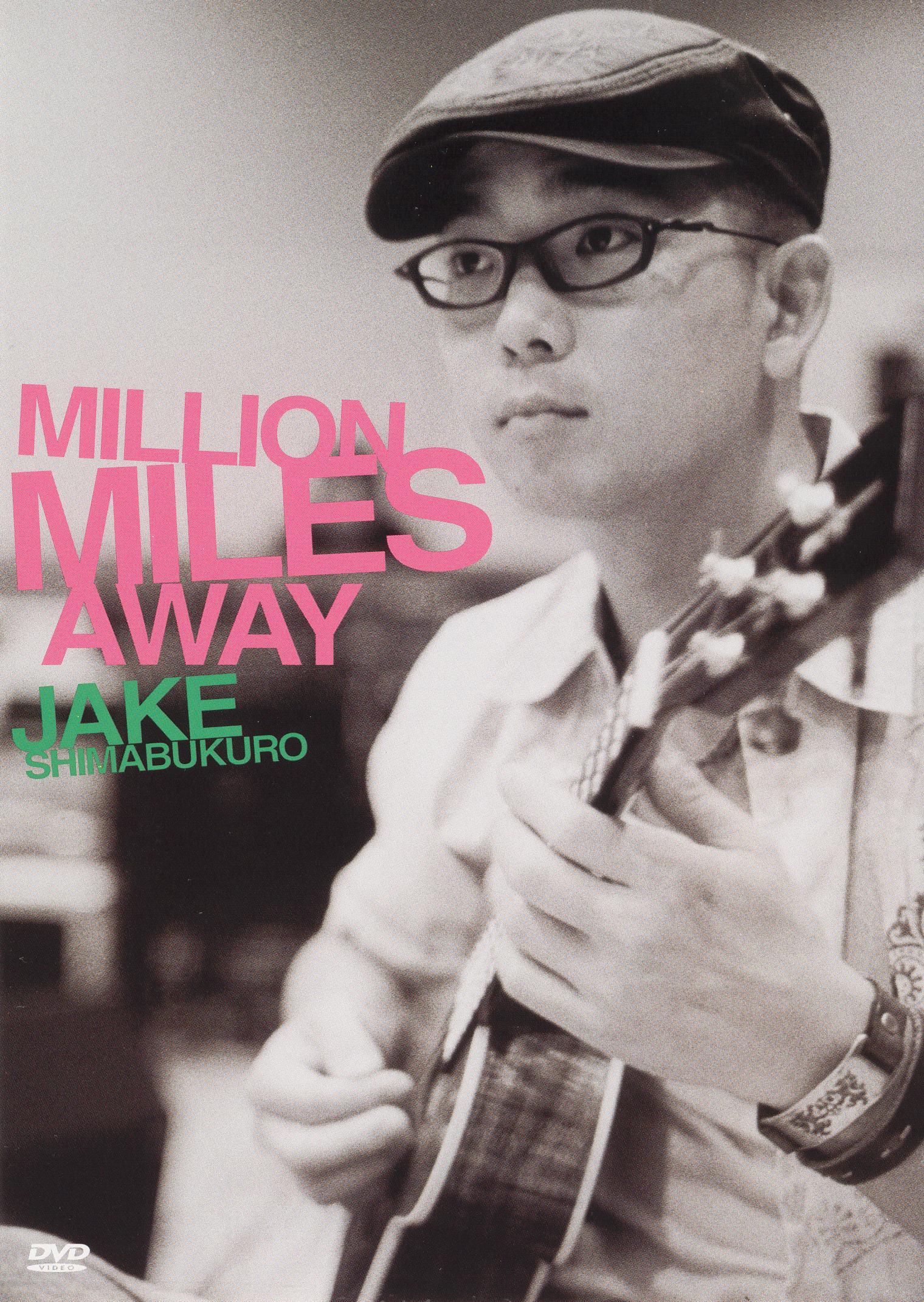 Jake Shimabukuro: Million Miles Away