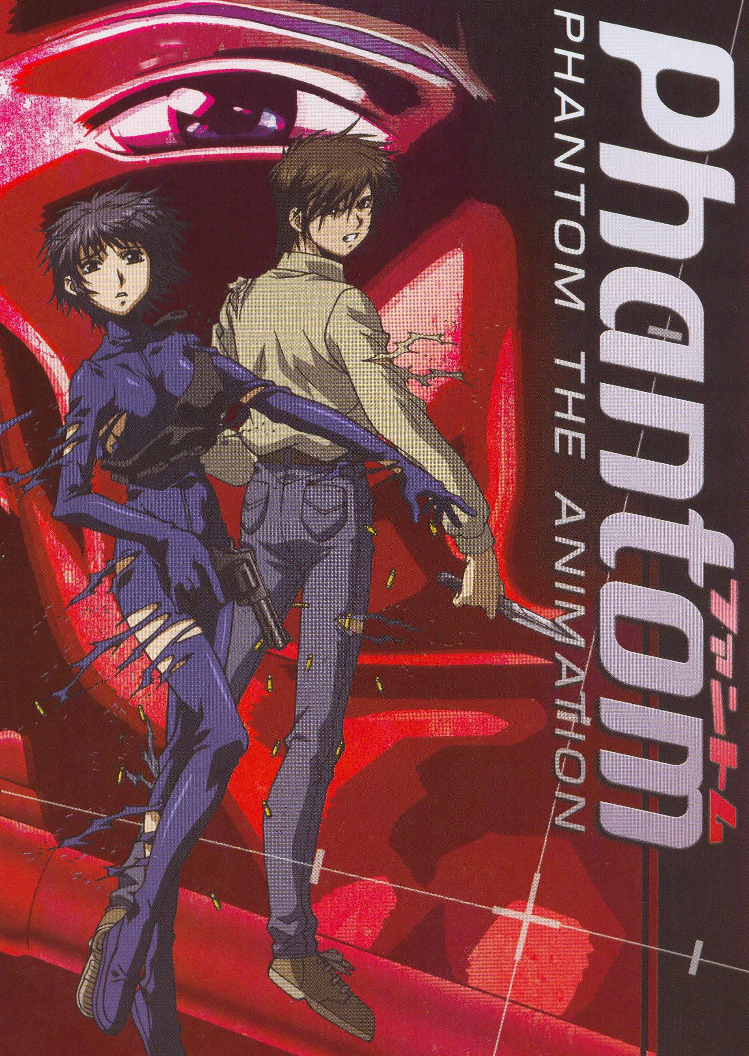 Phantom the Animation [Anime OVA Series]