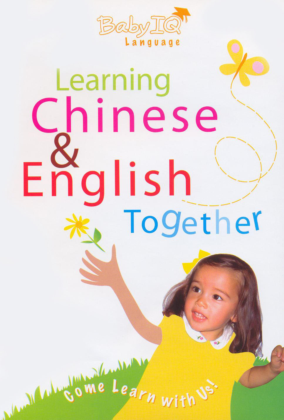 Learning Chinese and English Together