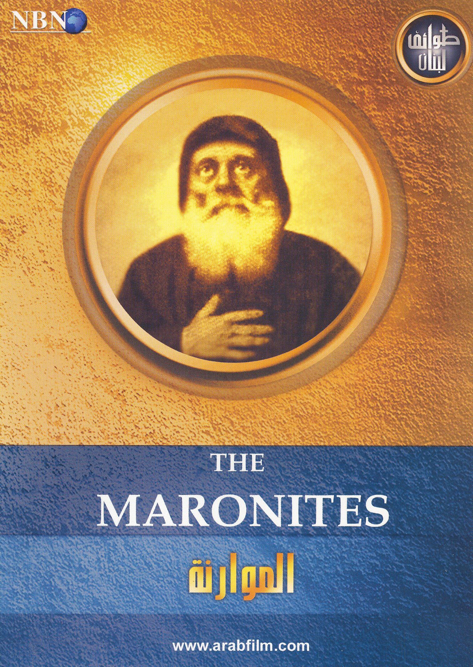 Lebanese Religions: The Maronites