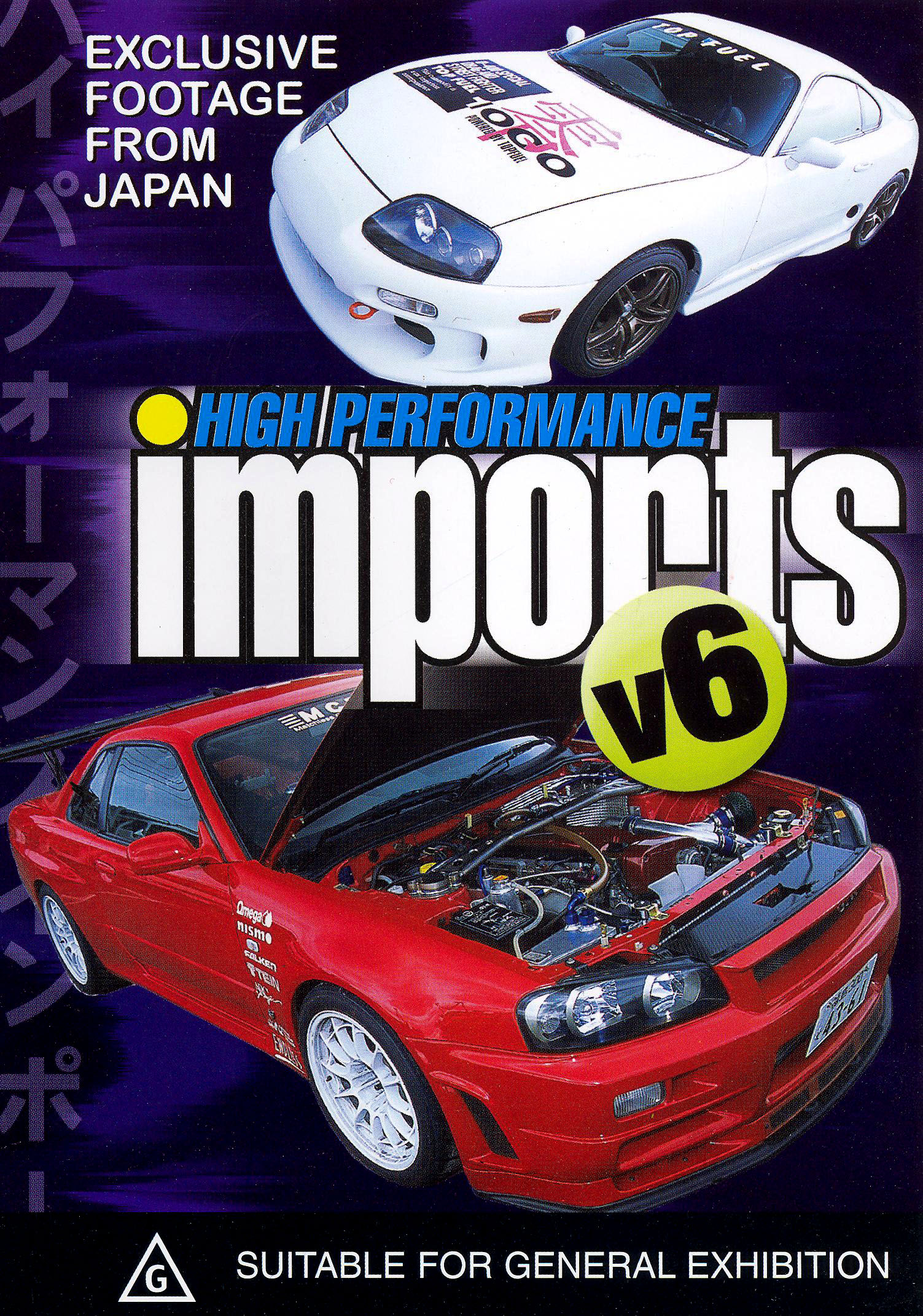 High Performance Imports, Vol. 6