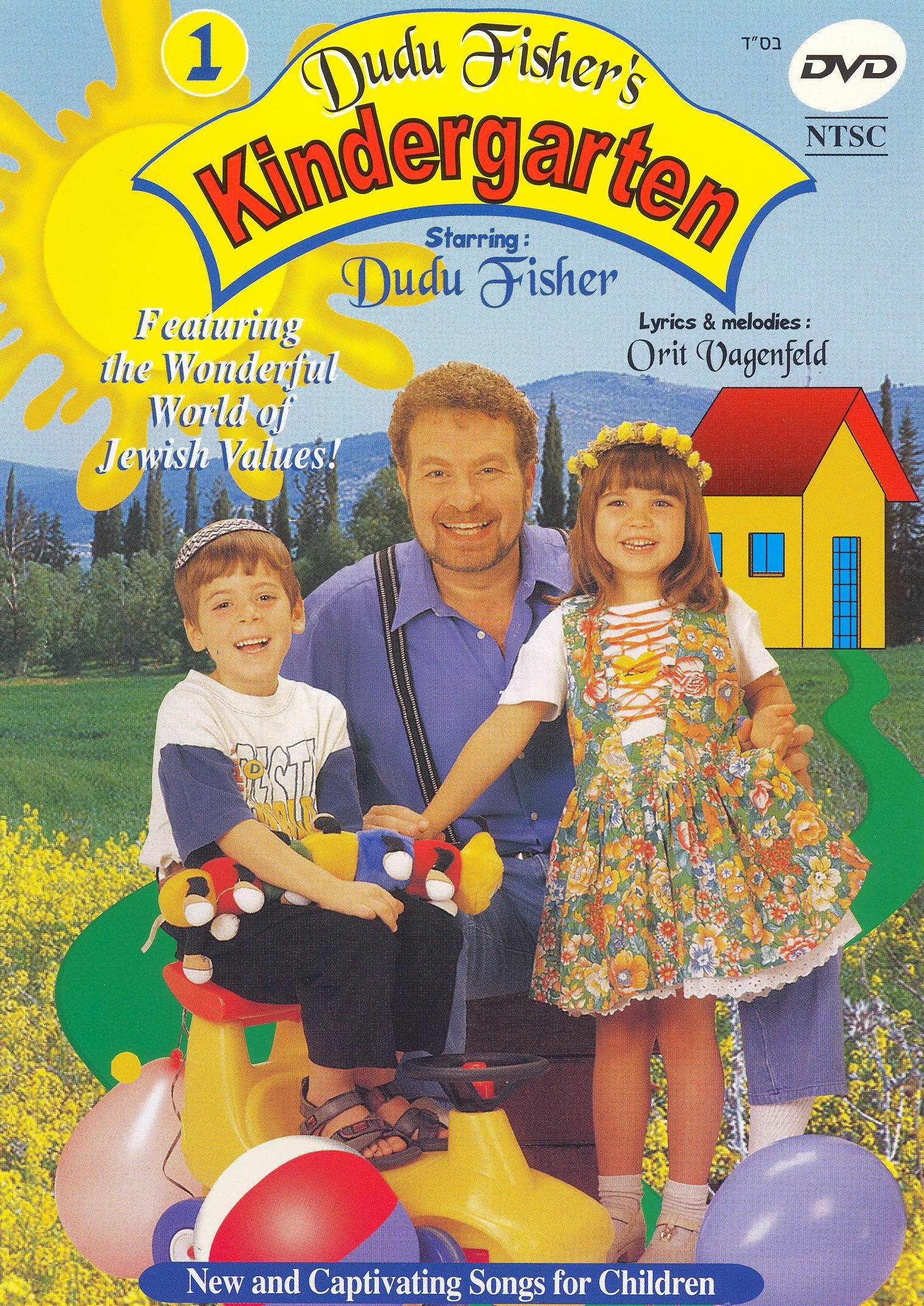 Dudu Fisher's Kindergarten