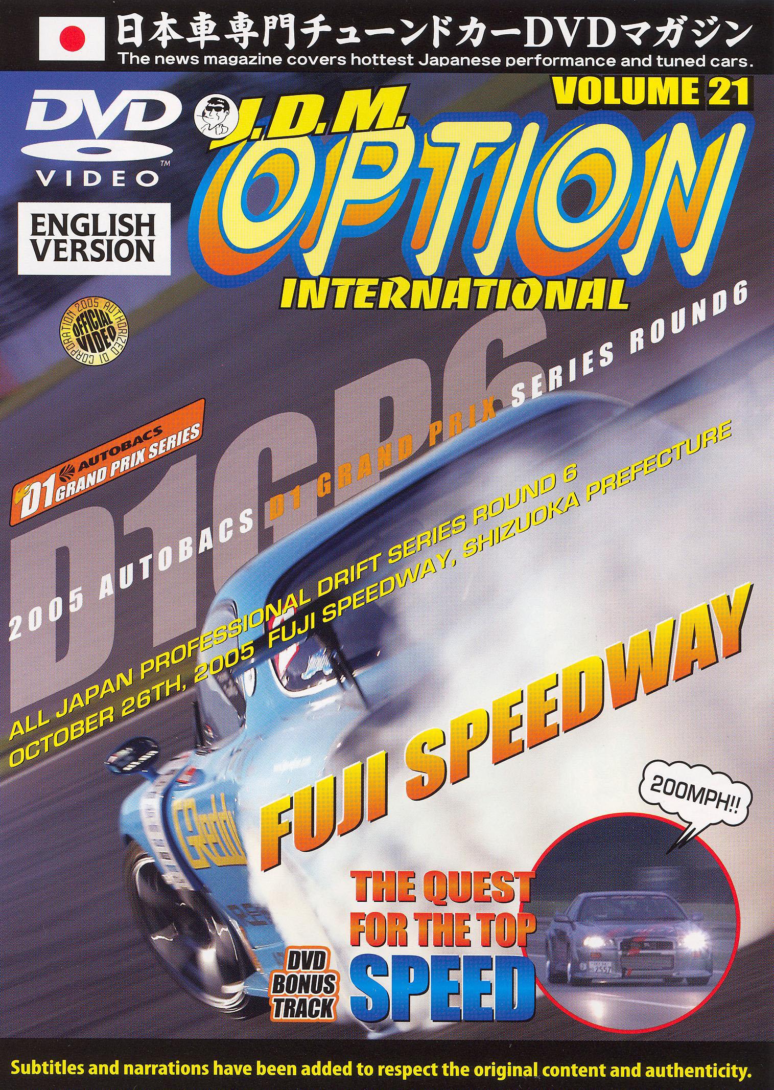 J.D.M. Option International, Vol. 21: 2005 D1 Fuji Speedway